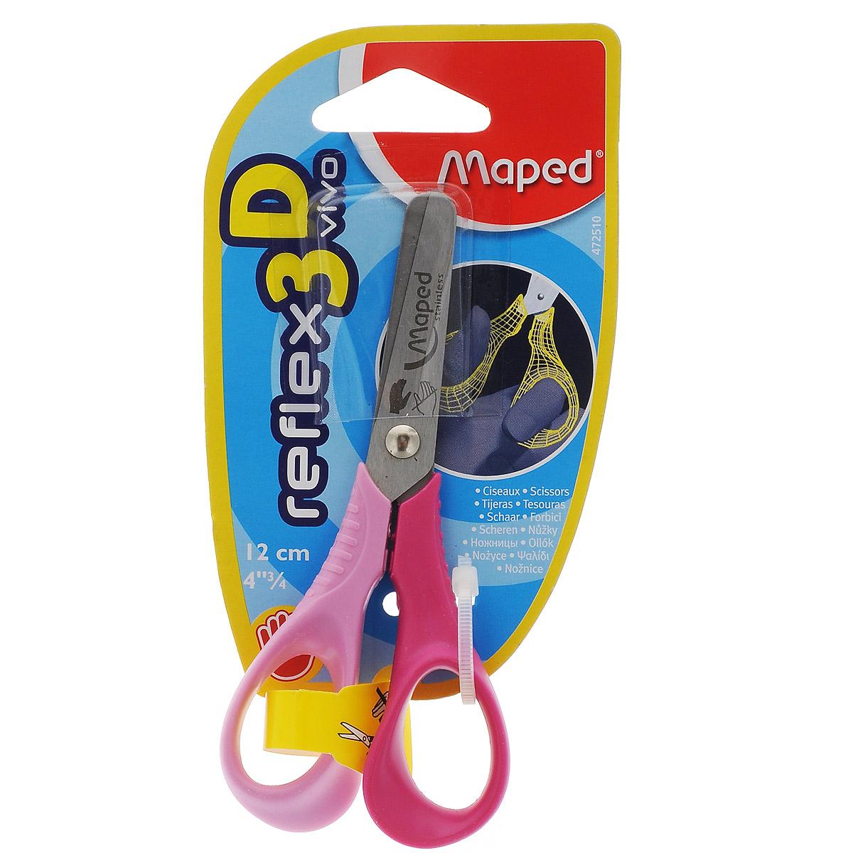 Ножницы Maped Vivo, для левшей, 12 см, цвет: розовый, малиновый472510_розовый, малиновыйНожницы Maped Vivo полностью адаптированы специально для левшей. Идеальны для обучения детей обращению с ножницами: тупые концы, небольшой размер. Ножницы оснащены эргономичными кольцами для лучшего обхвата специально для детских рук.Рекомендовано детям старше пяти лет.