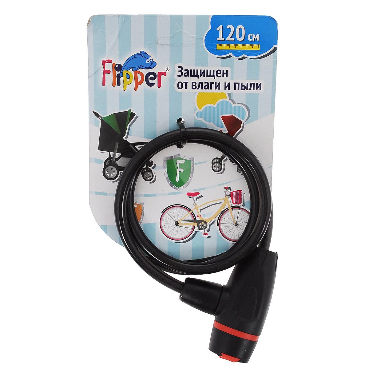 Замок для колясок Roxy-kids Flipper, с защитной крышкой, цвет: черный, 120 см. BL-081200