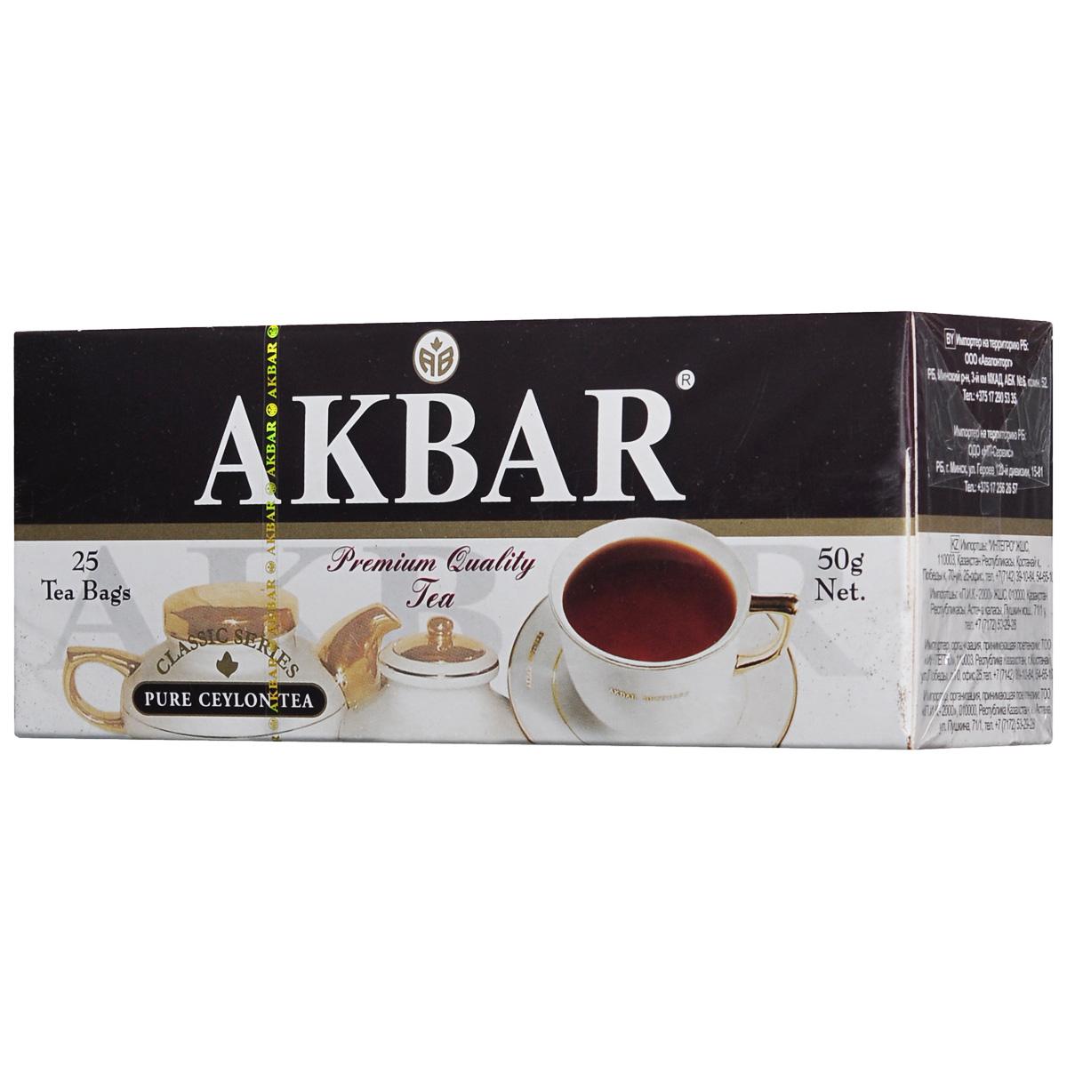 Akbar Классическая серия черный чай в пакетиках, 25 шт0120710Приверженность вековым традициям, неизменное постоянство вкуса и качества - вот секрет популярности чая Akbar Классическая серия у многих поколений любителей чая во всем мире. Выращенный исключительно на элитных плантациях Шри-Ланки, он объединяет в себе все лучшее, чем славится настоящий цейлонский чай: богатый аромат, тонизирующий вкус, неповторимая свежесть, насыщенный цвет настоя.