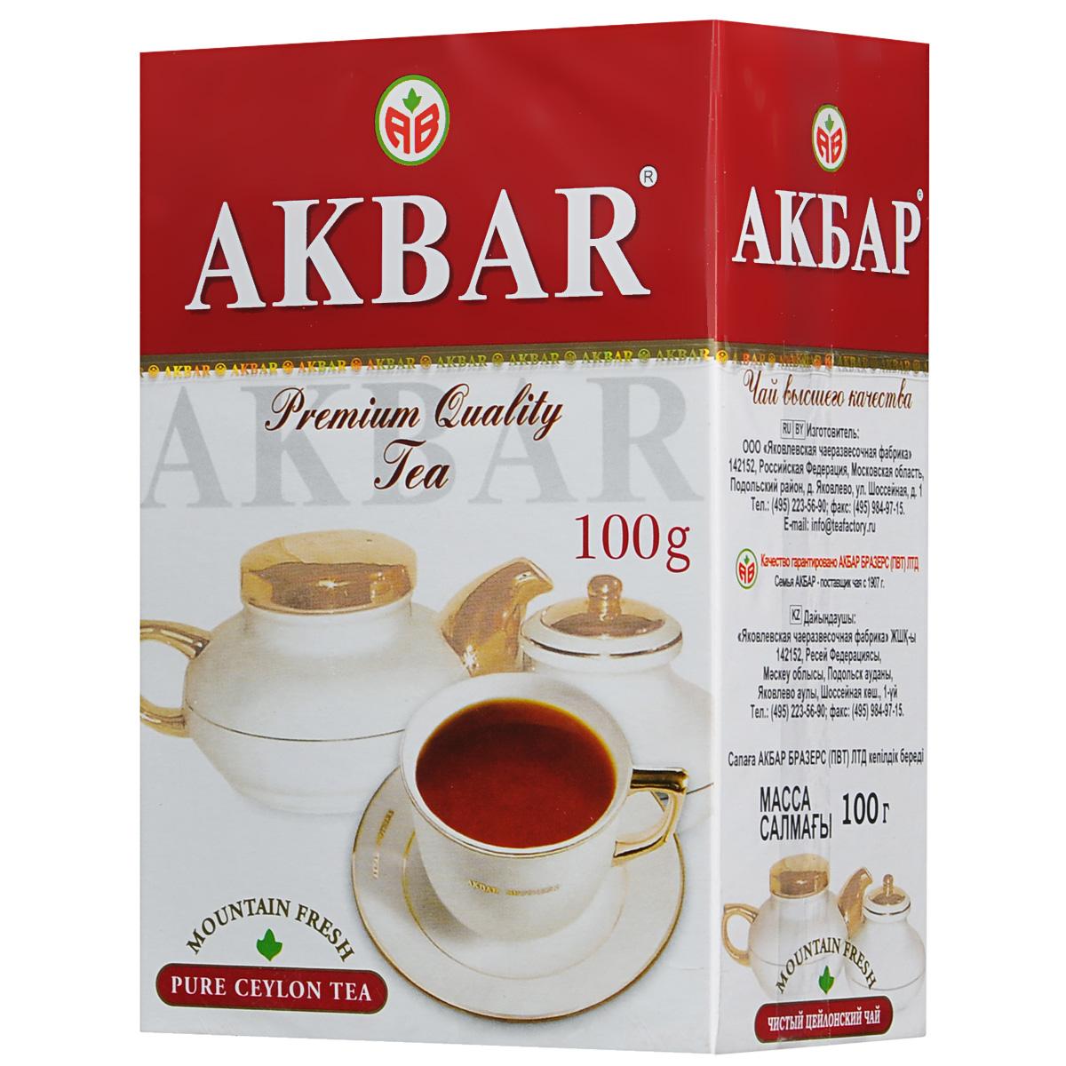 Akbar Mountain Fresh черный крупнолистовой чай, 100 г0120710Чай Akbar Mountain Fresh стандарта OPA – напиток для истинных ценителей вкуса и аромата крупнолистового чая высшего качества. При его производстве используются специальные технологии, позволяющие максимально сократить механическое воздействие на чайный лист. Чай Akbar Mountain Freshдает крепкий настой с насыщенным вкусом и густым неповторимым ароматом.