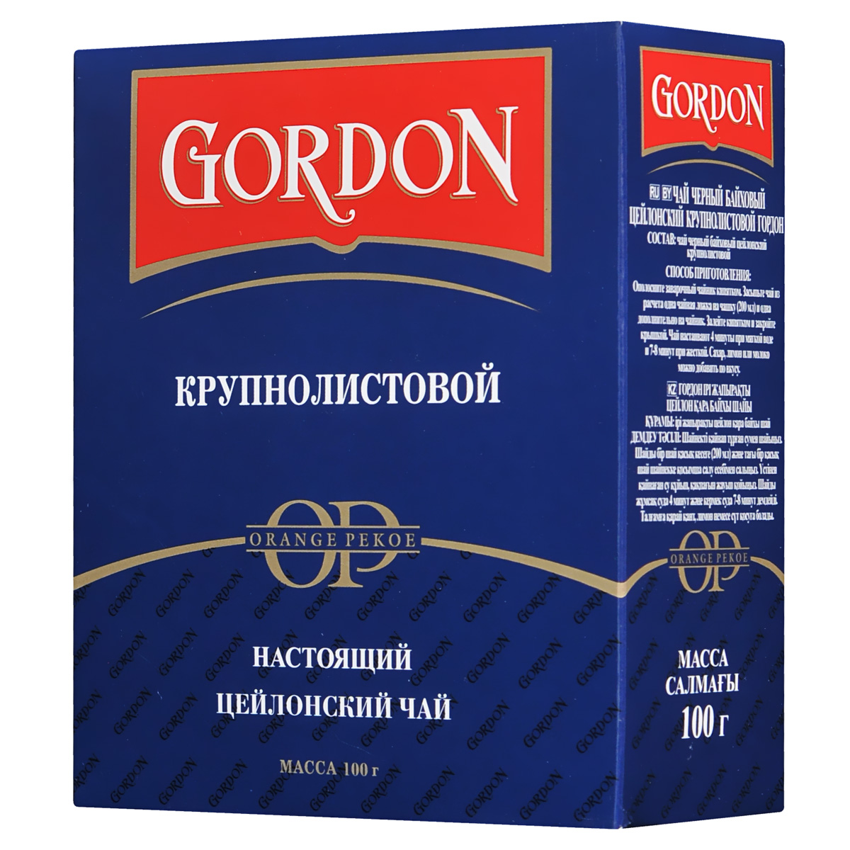 Gordon черный крупнолистовой чай, 100 г1060077Черный крупнолистовой чейлонский чай Gordon обладает мягким вкусом и нежным ароматом, великолепно подходящим для вечернего семейного чаепития.