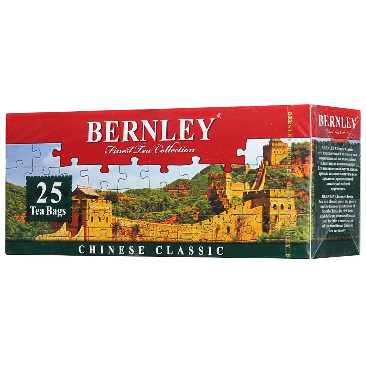 Bernley Chinese Classic зеленый чай в пакетиках, 25 шт0120710Классический зеленый чай Bernley Chinese Classic высшего качества - великолепный пример ни с чем не сравнимой классики всемирно известных традиционных зеленых китайских чаев с терпким, слегка вяжущим вкусом, удивительно тонким ароматом и красивым прозрачно-янтарным настоем.