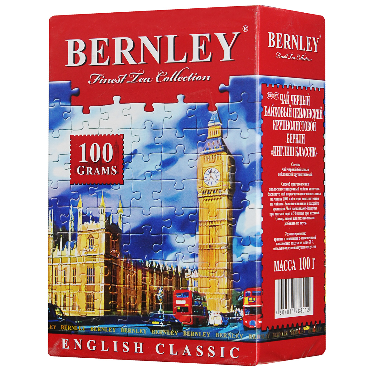 Bernley English Classic черный листовой чай, 100 г0120710Bernley English Classic - традиционный черный чай, созданный по классическому английскому рецепту, с густым, насыщенного цвета настоем и тонким ароматом, присущим лишь лучшим сортам цейлонского чая. Вкус терпкий, сбалансированный, с утонченными оригинальными оттенками.
