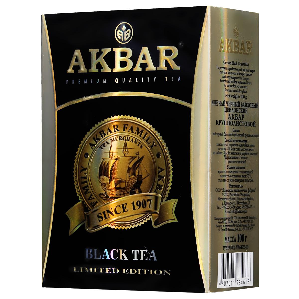 Akbar 100 Years черный листовой чай, 100 г1042023Чай Akbar 100 Years стандарта ОРА состоит из крупных листочков удлиненной формы насыщенного черного цвета. Его производство под силу лишь современным фабрикам, оснащенным новейшим оборудованием.Сырье для этого крупнолистового чая эксклюзивного качества, отличающегося своим неповторимым вкусом и потрясающим ароматом, получают всего с нескольких равнинных чайных плантаций, расположенных в провинциях Ruhuna и Sabaragamuwa, на высоте не более 1500 футов над уровнем моря.