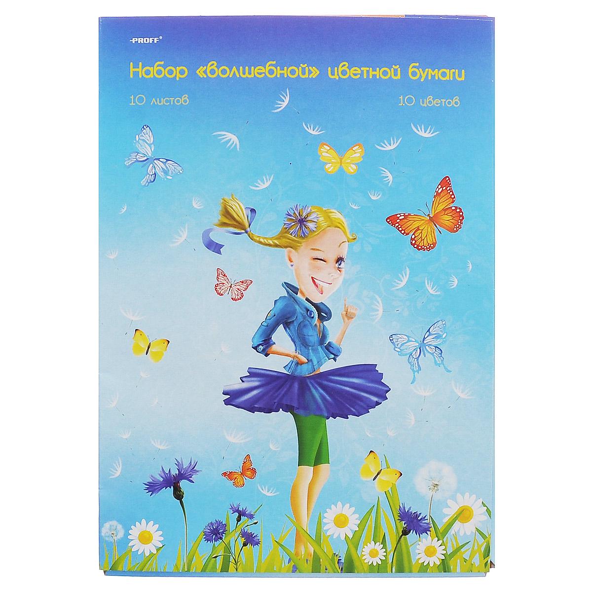 Набор цветной бумаги Proff Девочки-цветочки, 10 листов. MF15-CPS10PP15-CCPS24Набор цветной бумаги Девочки-цветочки, в папке из мелованного картона, позволит создавать всевозможные аппликации и поделки. Набор состоит из таких цветов: желтый, черный, розовый, оранжевый, платиновый, красный, коричневый, зеленый, золотой, синий. Создание поделок из цветной бумаги позволяет ребенку развивать творческие способности, кроме того, это увлекательный досуг.
