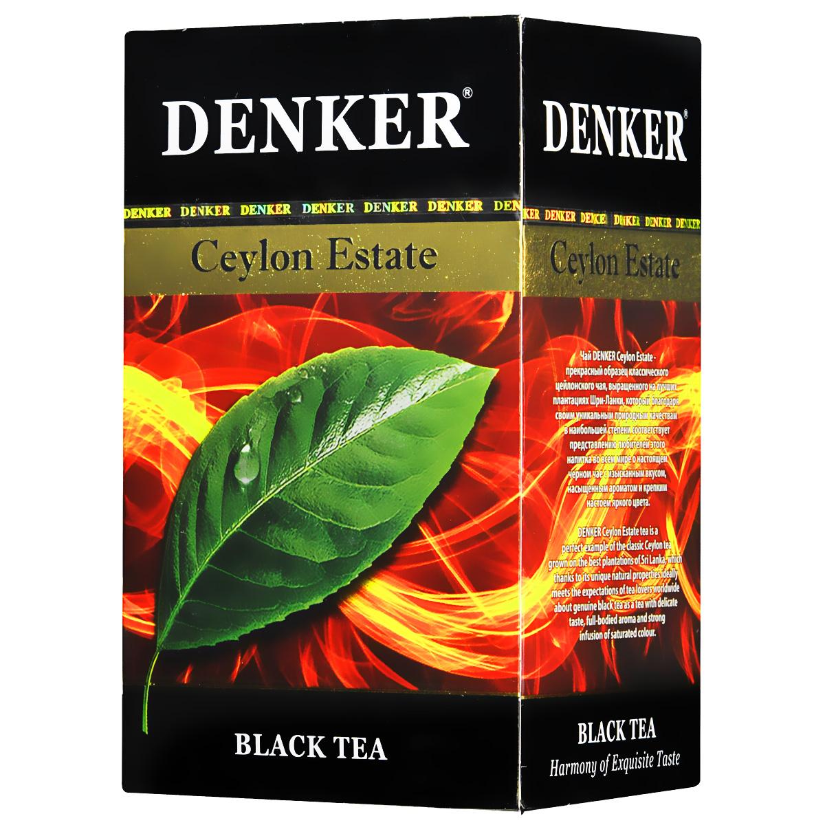 Denker Ceylon Estate черный чай в пакетиках, 20 шт0120710Denker Ceylon Estate - прекрасныйобразец классического цейлонского чая, выращенного на лучших плантациях Шри-Ланки, который благодаря своим уникальным природным качествам в наибольшей степени соответствует представлению любителей этого напитка во всем мире о настоящем черном чаес изысканным вкусом, насыщенного ароматом и крепким настоем яркого цвета.
