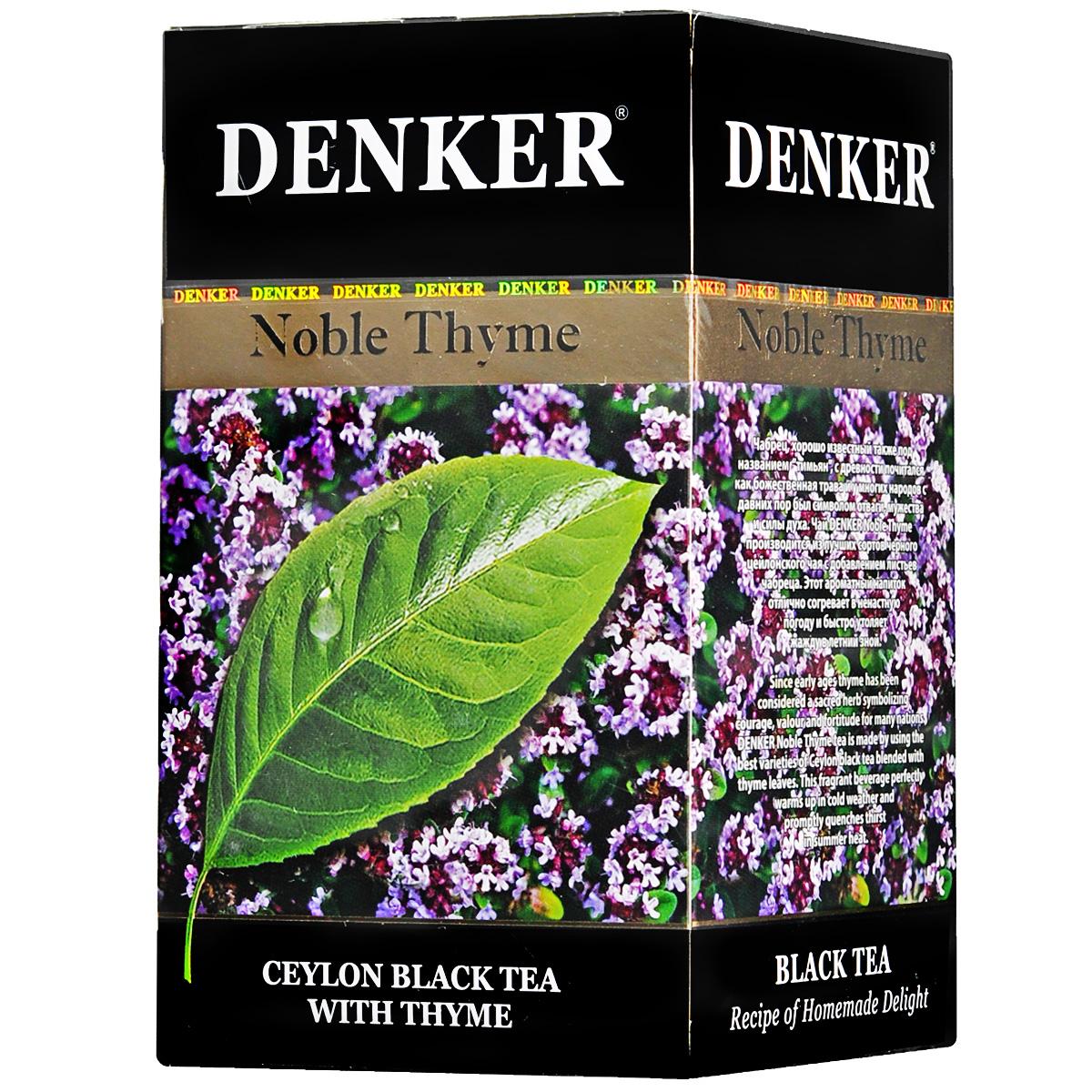 Denker Noble Thyme черный чай в пакетиках, 20 шт1080007Чабрец, хорошо известный также под названием тимьян, с древности почитался как божественная трава и у многих народов с давних пор был символом отваги, мужества и силы духа.Чай Denker Noble Thyme производится из лучших сортов черного цейлонского чая с добавлением листьев чабреца. Этот ароматный напиток отлично согревает в ненастную погоду и быстро утоляет жажду в летний зной.