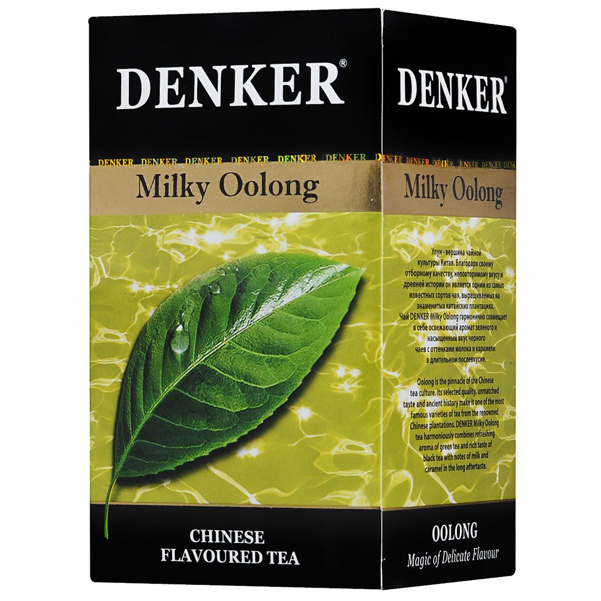 Denker Milky Oolong зеленый ароматизированный чай в пакетиках, 20 шт0120710Чай Denker Milky Oolong гармонично совмещает в себе освежающий аромат зеленого и насыщенный вкус черного чаев с оттенками молока и карамели в длительном послевкусии.Улун - вершина чайной культуры Китая. Благодаря своему отборному качеству, неповторимому вкусу и древней истории он является одним из самых известных сортов чая, выращиваемых на знаменитых китайских плантациях.