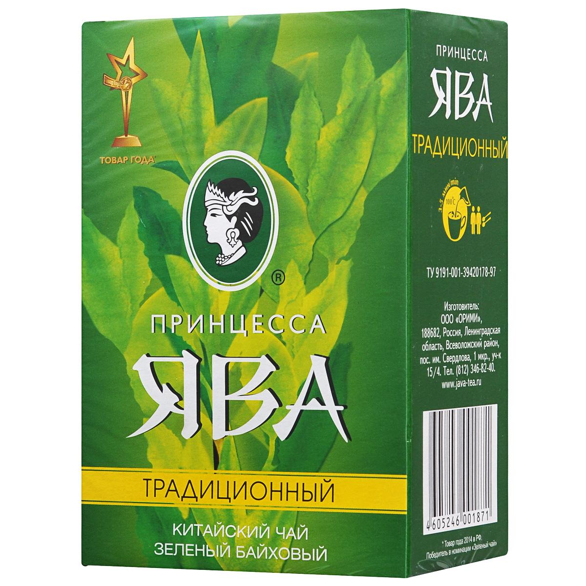 Принцесса Ява Традиционный зеленый чай листовой, 200 г0120710Китайский крупнолистовой зеленый чай Принцесса Ява Традиционный отличается темно-зеленым цветом и обладает индивидуальным терпким вкусом с легкой горчинкой. После употребления чая остается долгое послевкусие. Кроме того, это один из немногих зеленых чаев, который рекомендуют пить холодным с сахаром и лимоном.