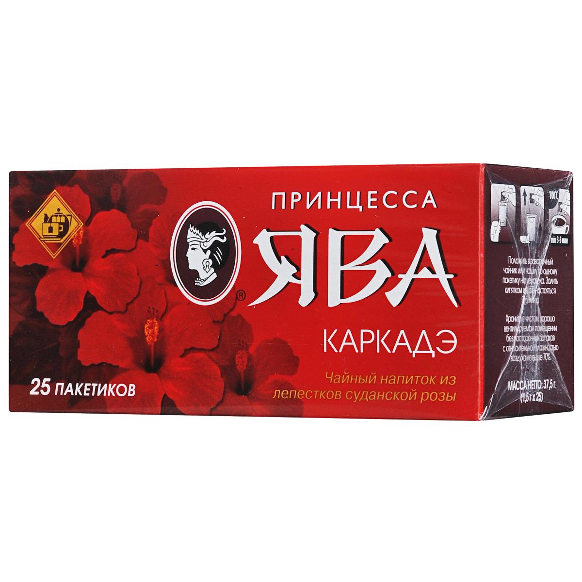 Принцесса Ява Каркадэ цветочный чай в пакетиках, 25 шт