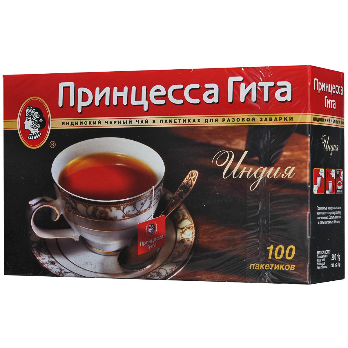 Принцесса Гита Индия черный чай в пакетиках, 100 шт0249-16Черный чай Принцесса Гита Индия в пакетиках собран со знаменитых чайных плантаций солнечной Индии. Яркий цвет и приятный терпкий вкус сочетаются в этом чае с выраженным тонизирующим действием.