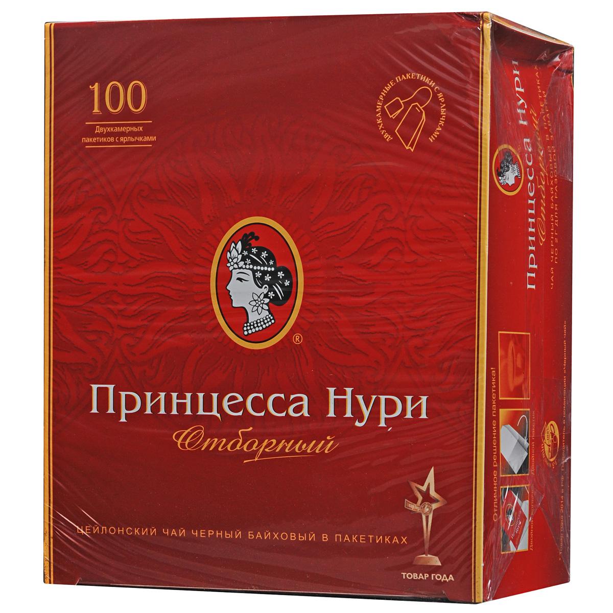 Принцесса Нури Отборный черный чай в пакетиках, 100 шт0120710Пакетированный черный чай Принцесса Нури Отборный сочетает в себе благородный вкус и нежный аромат превосходного листового цейлонского чая.