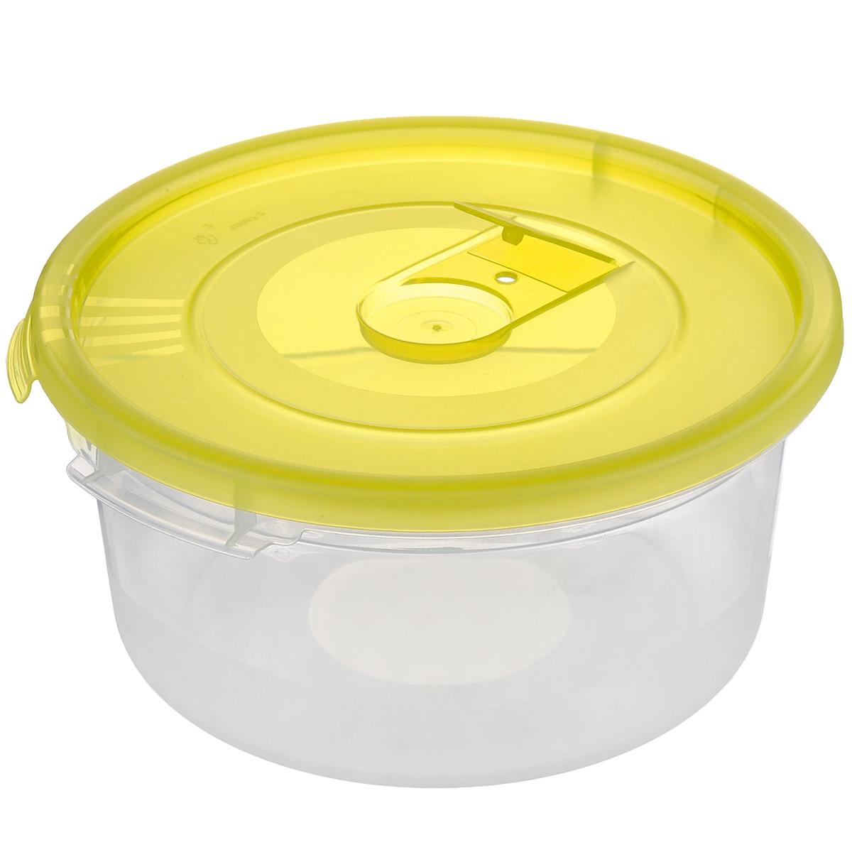 Контейнер Полимербыт Смайл, цвет: прозрачный, желтый, 800 млVT-1520(SR)Контейнер Полимербыт Смайл круглой формы, изготовленный из прочного пластика, предназначен специально для хранения пищевых продуктов. Контейнер оснащен герметичной крышкой со специальным клапаном, благодаря которому внутри создается вакуум, и продукты дольше сохраняют свежесть и аромат. Крышка легко открывается и плотно закрывается.Стенки контейнера прозрачные - хорошо видно, что внутри. Контейнер устойчив к воздействию масел и жиров, легко моется. Контейнер имеет возможность хранения продуктов глубокой заморозки, обладает высокой прочностью. Можно мыть в посудомоечной машине. Подходит для использования в микроволновых печах. Диаметр: 15 см. Высота (без крышки): 7 см.