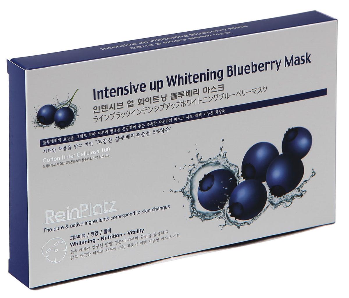 LS Cosmetic Маска для лица с экстрактом голубики, 25 гFS-54102Лицевая маска-салфетка с голубикой содержит Витамин В3 (ниацинамид), который обладает несколькими мощными эффектами - увеличение церамидов и свободных жирных кислот в коже – то есть восстанавливается нарушенная барьерная функция кожи и уменьшается потеря влаги. Таким образом ниацинамид предохраняет кожу от обезвоживания и стимулирует микроциркуляцию в дерме. Он также может выравнивать неровный тон кожи, смягчать проявление акне и убирать красные следы пост-акне (известные как пост-противовоспалительная гиперпигментация кожи). Ниацинамид особенно подходит для тех, кто борется с морщинами и акне. Маска содержит Витамин С (натрия аскорбилфосфат), который помогает осветлить и очистить лицо (антиокислительное действие, стимуляция синтеза коллагена в дермальном слое, уменьшение гиперпигментации и осветление кожи), а так же Витамин Е (токоферолацетат), который укрепляет и защищает кожу и держит ее здоровой. Флавониды (витамин Р) укрепляют стенки сосудов, нормализуют кровообращение и обладают мощным антиоксидантным действием. Маска отлично увлажняет кожу, удаляет шероховатости на поверхности лица и успокаивает. Делает лицо здоровым, упругим и чистым. Подходит для любого типа кожи. Ваша кожа всегда выглядит молодо!