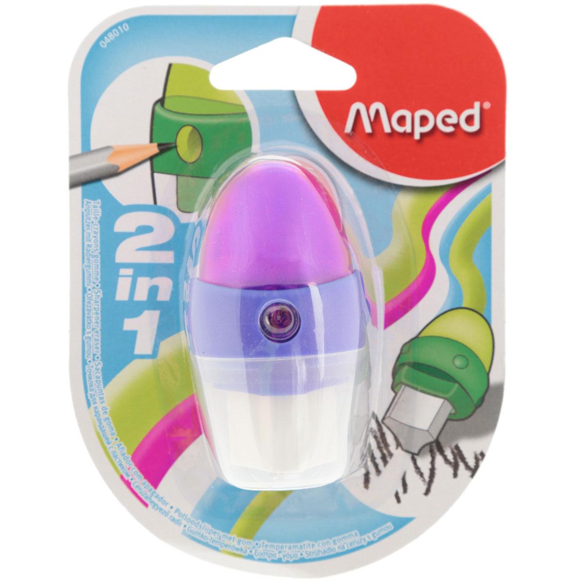 Точилка Maped Astro, с ластиком, цвет: фиолетовый146507Удобная точилка в пластиковом корпусе с крышкой Maped предназначена для затачивания карандашей. Острое стальное лезвие обеспечивает высококачественную и точную заточку. Карандаш затачивается легко и аккуратно, а опилки после заточки остаются в специальном контейнере.Точилка снабжена ластиком, закрывающимся колпачком.
