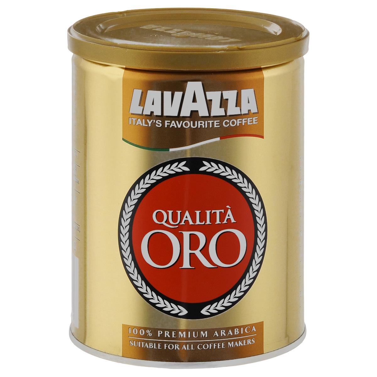 Lavazza Qualita Oro кофе молотый, 250 г101246Молотый кофе Lavazza Qualita Oro является превосходной смесью из 100% арабики, выращенной на плантациях Центральной и Южной Америки. Золотая смесь Lavazza Qualita Oro отличается нежным, легко узнаваемым ароматом. Кофе Lavazza Qualita Oro демонстрирует легкую сладость и приятный кислый вкус. Полнота вкуса кофейных зерен сохраняется благодаря медленной средней обжарке.