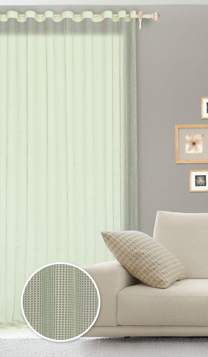 Штора готовая для гостиной Garden, на ленте, цвет: зеленый, размер 300*260 см. С535001V7701K100Роскошная штора Garden выполнена из сетчатой ткани (100% полиэстера). Материал мягкий на ощупь.Оригинальные дизайн и текстура ткани привлекут к себе внимание и органично впишутся в интерьер помещения.Эта штора будет долгое время радовать вас и вашу семью!Штора крепится на карниз при помощи ленты, которая поможет красиво и равномерно задрапировать верх. Стирка при температуре 30°С.