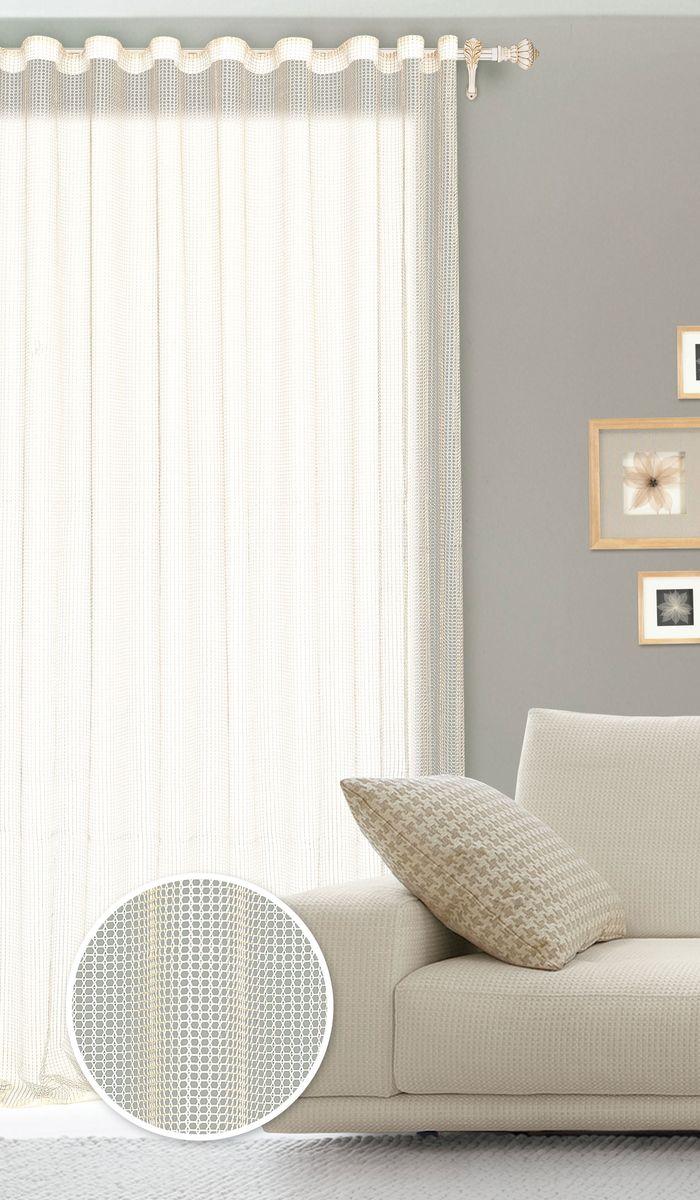Штора готовая для гостиной Garden, на ленте, цвет: молочный, размер 300*260 см. С 535001 V71002K100Роскошная штора Garden выполнена из сетчатой ткани (100% полиэстера). Материал мягкий на ощупь.Оригинальные дизайн и текстура ткани привлекут к себе внимание и органично впишутся в интерьер помещения.Эта штора будет долгое время радовать вас и вашу семью!Штора крепится на карниз при помощи ленты, которая поможет красиво и равномерно задрапировать верх. Стирка при температуре 30°С.