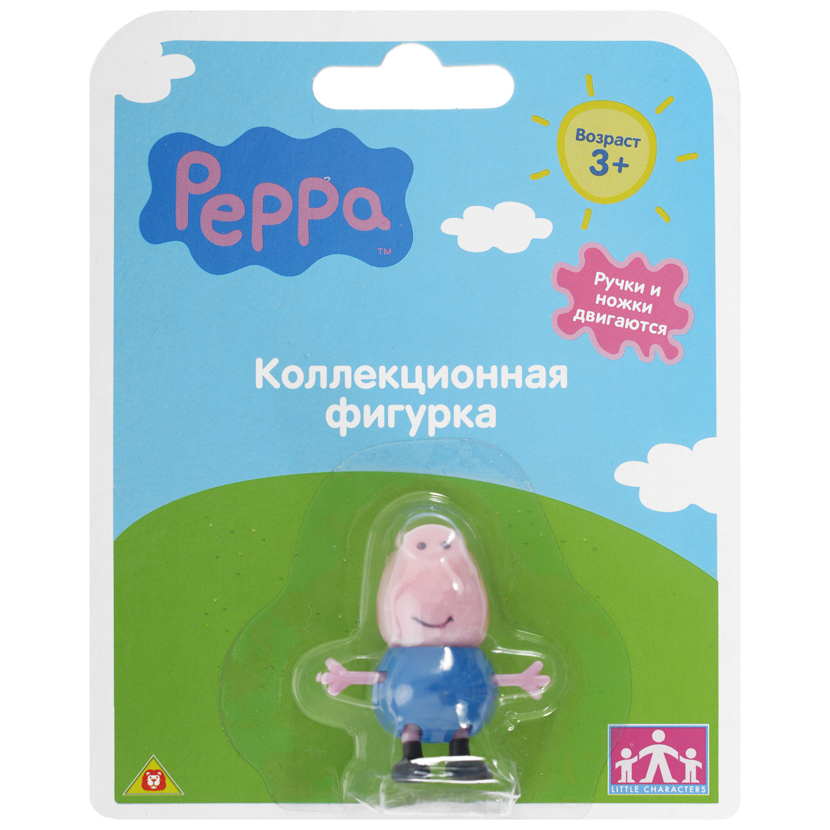 Фигурка Peppa Pig Любимый персонаж. Хрюша, цвет: синий