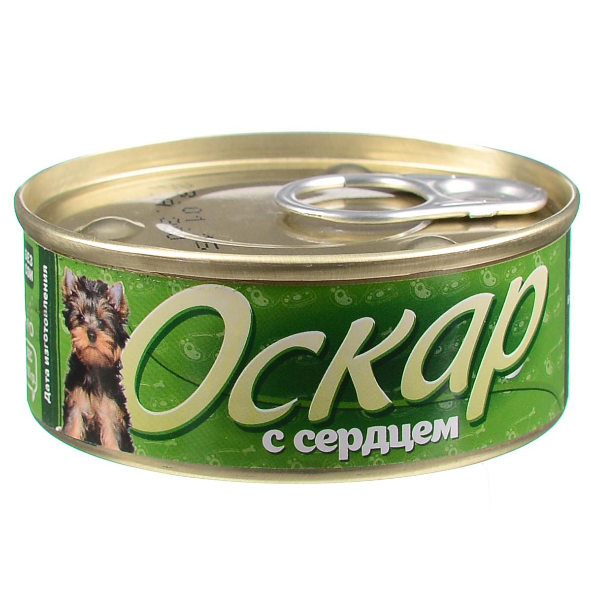 Консервы для собак Оскар, с сердцем, 100 г0120710Консервы для собак Оскар изготовлены из натурального мясного сырья. Не содержат сои, ароматизаторов, искусственных красителей, ГМО. Состав: говядина, сердце, субпродукты, растительное масло, натуральная желеобразующая добавка, вода. Пищевая ценность (100 г): протеин 14%, жир 4%, углеводы 4%, клетчатка 0,1%, зола 2%, влага 80%. Энергетическая ценность (на 100 г): 108 кКал. Товар сертифицирован.
