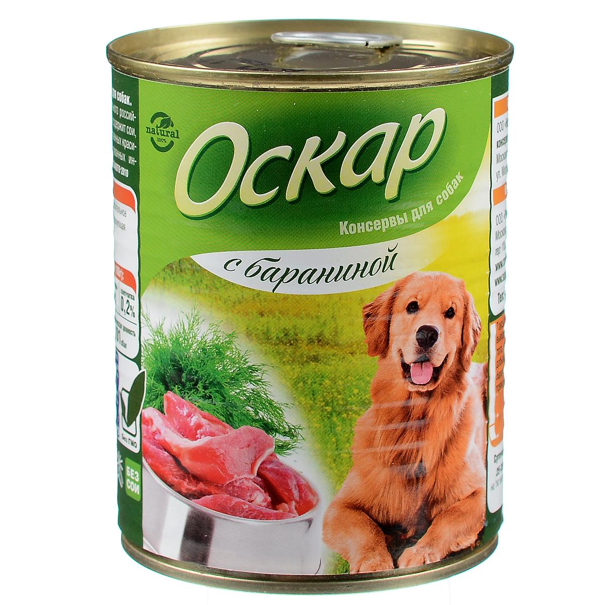 Консервы для собак Оскар, с бараниной, 350 г0120710Консервы для собак Оскар изготовлены из натурального российского мясного сырья. Не содержат сои, ароматизаторов, искусственных красителей, ГМО. Состав: баранина, субпродукты, растительное масло, натуральная желеобразующая добавка, соль, вода. Пищевая ценность (100 г): протеин 10%, жир 5%, углеводы 4%, клетчатка 0,2%, зола 2%, влага 75%. Энергетическая ценность (на 100 г): 101 кКал. Товар сертифицирован.