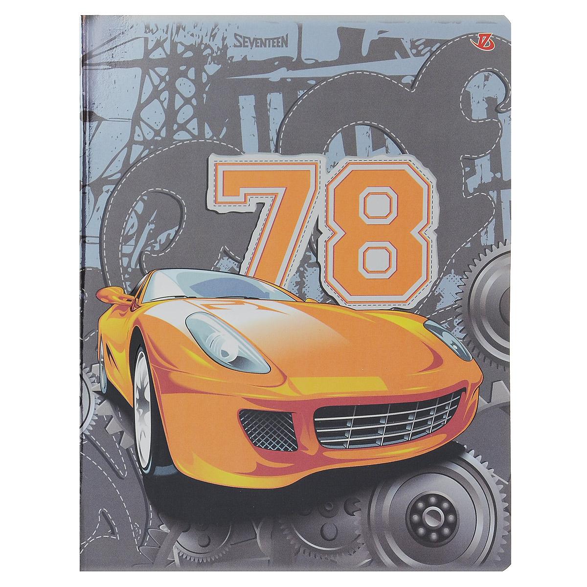 Тетрадь Seventeen Авто 78, цвет: серый, оранжевый, 48 листов72523WDТетрадь Seventeen Авто 78 прекрасно подойдет как студенту, так и школьнику.Обложка тетради с фактурным изображением оранжевого автомобиля выполнена из мелованного картона с закругленными углами.Внутренний блок тетради состоит из 48 листов высококачественной бумаги повышенной белизны. Стандартная линовка в клетку дополнена полями, совпадающими с лицевой и оборотной стороны листа. Первая страничка содержит поля для заполнения личных данных.