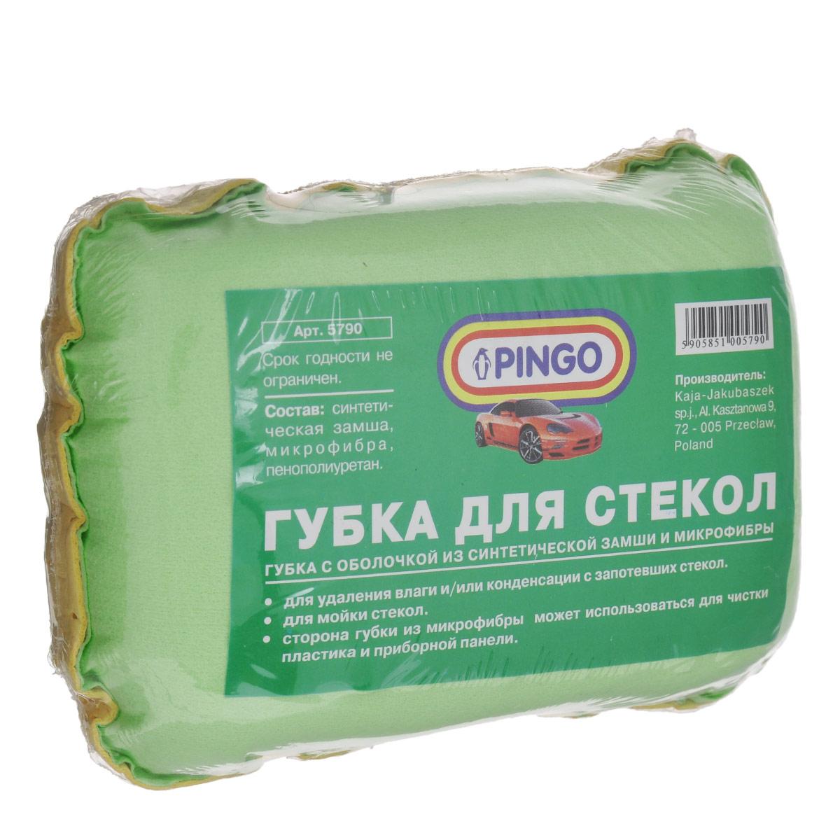 Губка для стекол Pingo, цвет: зеленый, желтый1004900000360Губка для стекол Pingo изготовлена из пенополиуретана с оболочкой из синтетической замши и микрофибры. Губка предназначена для удаления влаги или конденсации с запотевших стекол, для мойки стекол. Сторона губки из микрофибры может использоваться для чистки пластика и приборной панели.