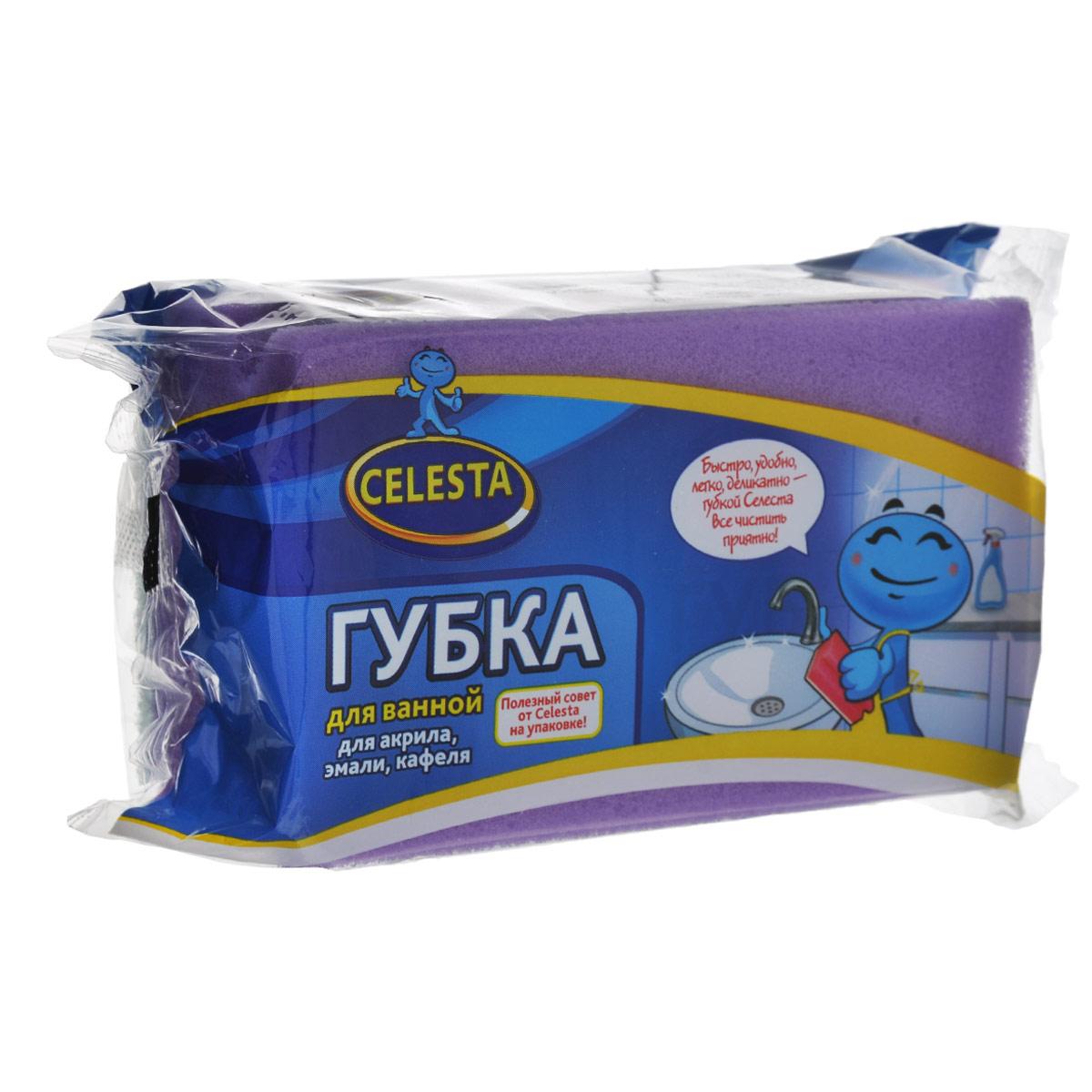 Губка для мытья ванной Celesta, цвет: фиолетовыйS03301004Губка для ванной Celesta, изготовленная из поролона и фибры, бережно и чисто поможет помыть ванну из акрила, эмали, кафеля. Жесткий слой легко справляется с сильными загрязнениями.