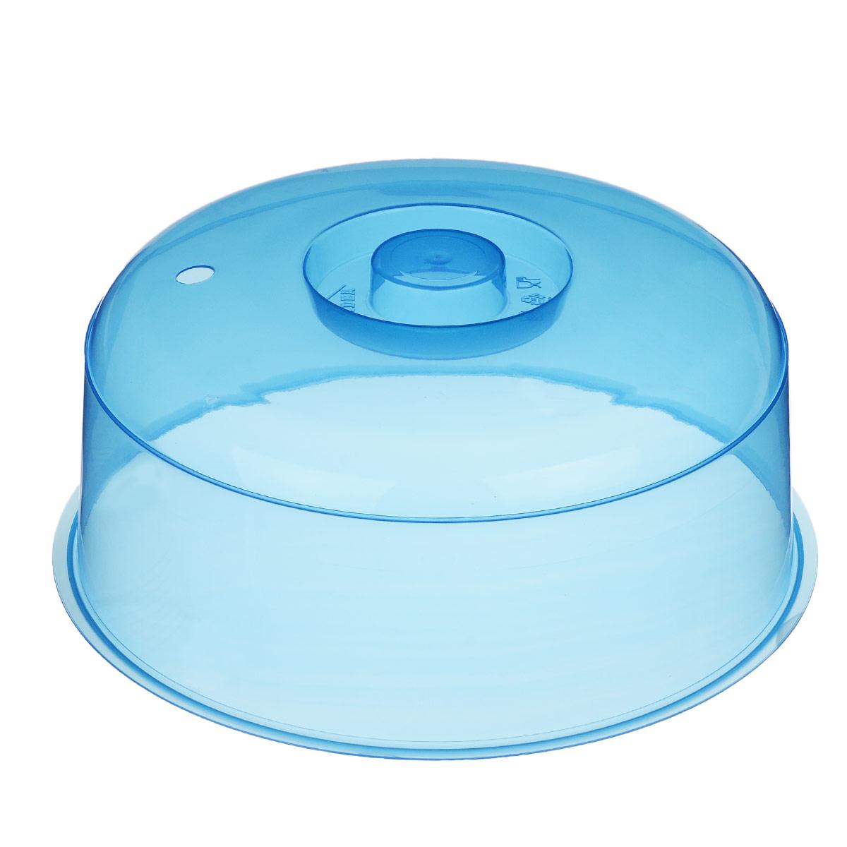 Крышка для микроволновой печи Idea, цвет: синий, диаметр 24,5 см115510Крышка для микроволновой печи Idea изготовлена из высококачественного прозрачного полипропилена. Изделие предназначено для разогрева пищевых продуктов в микроволновой печи. Просто накройте блюдо крышкой и поставьте в микроволновую печь. Пища разогреется быстрее, а внутренние стенки печи останутся чистыми.