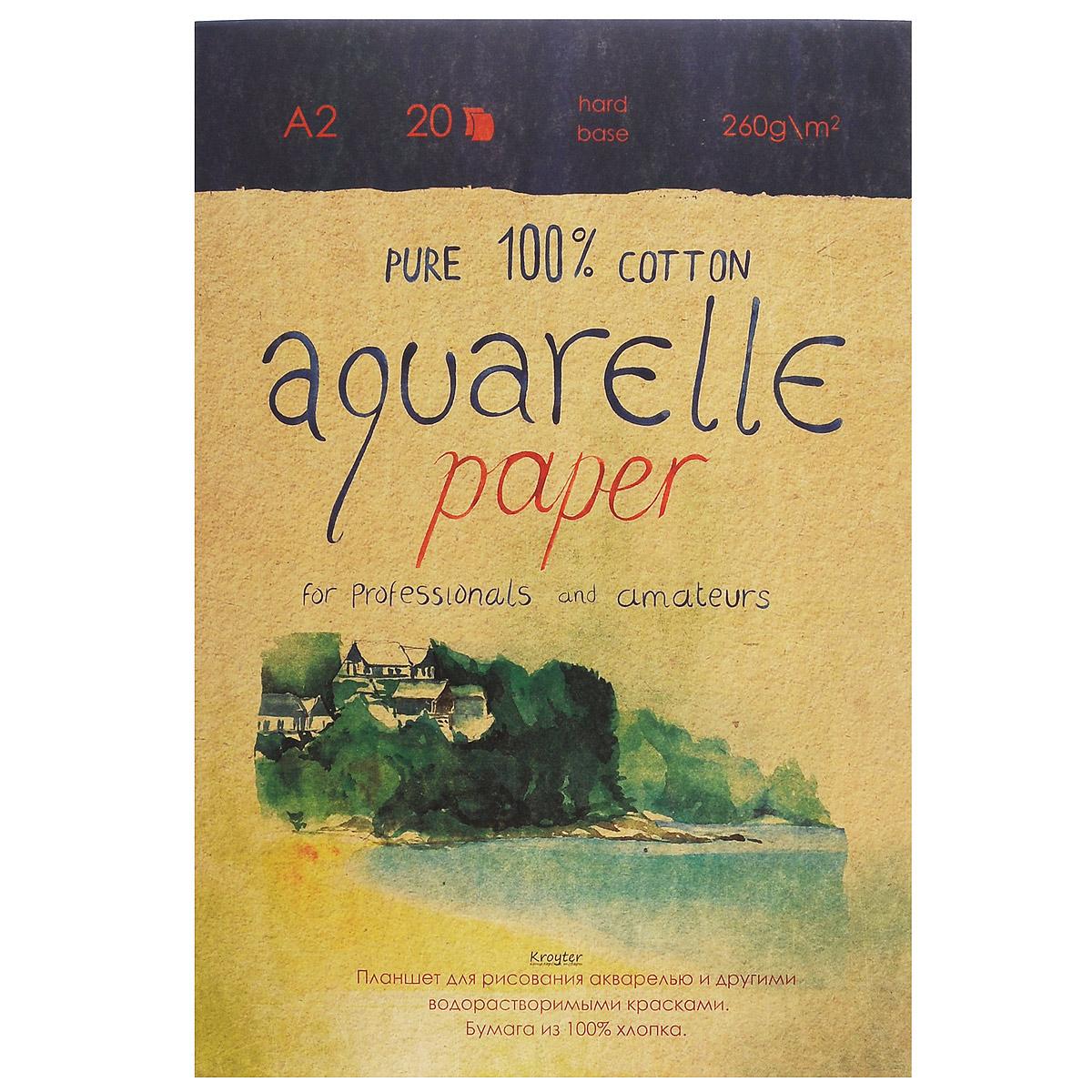 Альбом для акварели Kroyter, 20 листов, формат А27709653Альбом для рисования акварелью Kroyter изготовлен из высококачественной бумаги, что позволяет карандашам, фломастерам и краскам ровно ложиться на поверхность и не растекаться по листу. Рисование в таких альбомах доставит маленьким художникам максимальное удовольствие. Обложка выполнена из мелованного картона с клеевым креплением. Рисование позволяет развивать творческие способности, кроме того, это увлекательный досуг.Плотность: 260 г/м2.