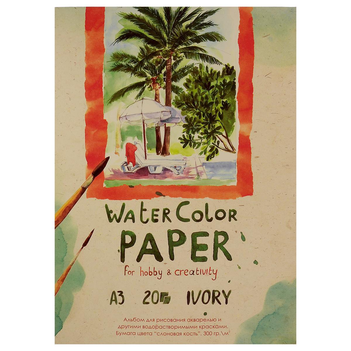 Альбом для акварели Kroyter, 20 листов, формат А3C0038550Альбом для рисования акварелью Kroyter изготовлен из высококачественной бумаги цвета слоновой кости, что позволяет карандашам, фломастерам и краскам ровно ложиться на поверхность и не растекаться по листу. Рисование в таких альбомах доставит маленьким художникам максимальное удовольствие. Обложка выполнена из мелованного картона с клеевым креплением. Рисование позволяет развивать творческие способности, кроме того, это увлекательный досуг.Плотность: 300 г/м2.