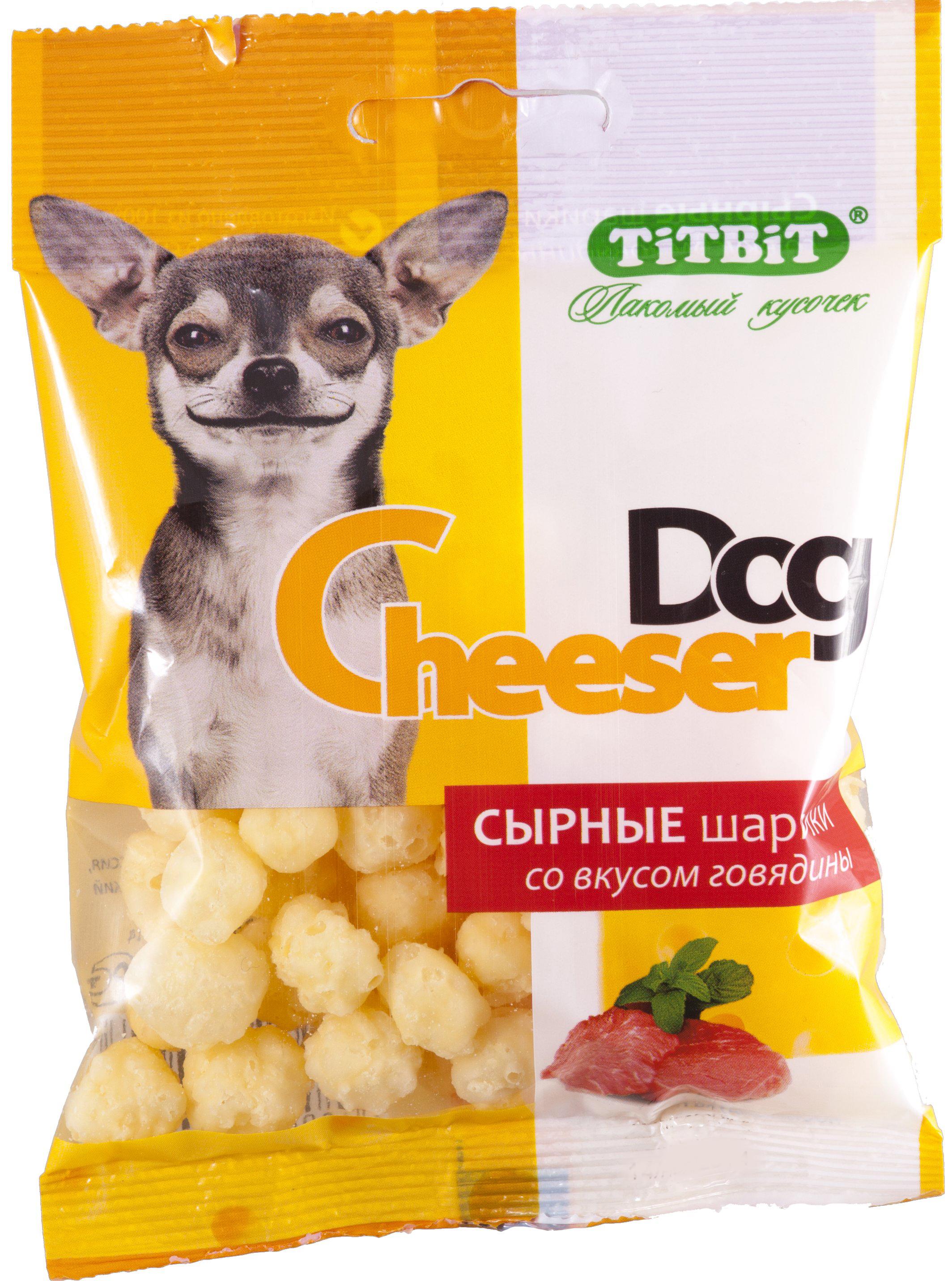 Лакомство для собак Titbit CheeserDog, сырные шарики со вкусом говядины, 30 г101246Для производства используется 100% натуральный полутвердых сыр. Без консервантов и искусственных красителей. Рекомендуемая норма потреблений 10% от суточного рациона собак старше 12 месяцев. Необходимо обеспечить питомцу постоянный доступ к питьевой воде. Состав: сыр сычужный полутвердый, вкусоароматическая добавка говядина