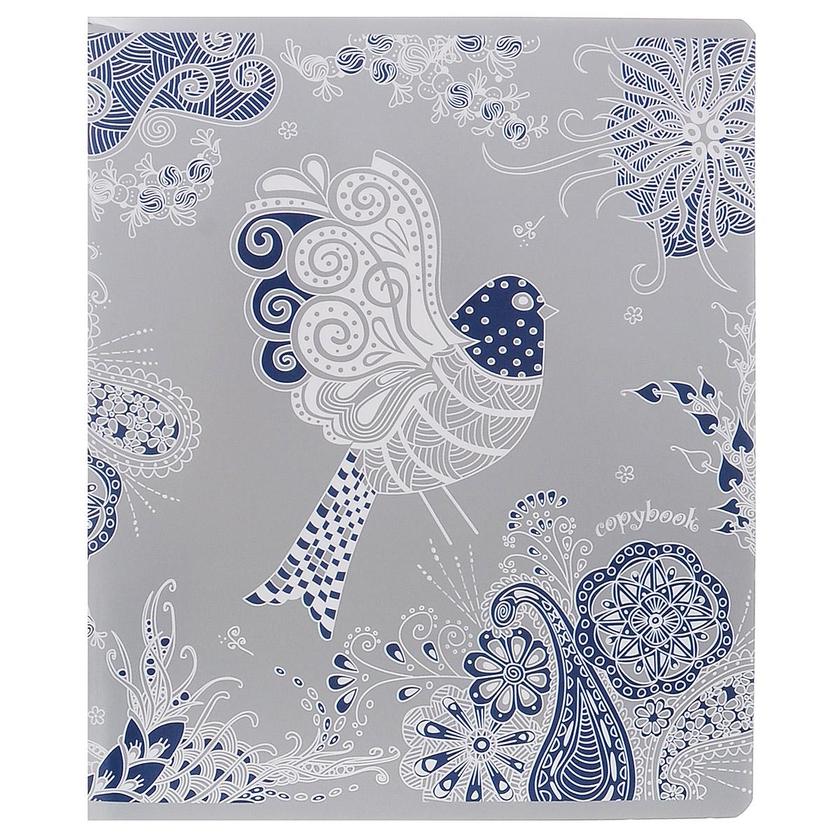 Тетрадь Сказочные птицы, цвет: серый, синий, 96 листов. 37603_272523WDТетрадь Сказочные птицы прекрасно подойдет как студенту, так и школьнику.Обложка тетради с закругленными углами выполнена из плотной бумаги и оформлена изображением волшебной птички. Внутренний блок состоит из 96 листов белой бумаги. Стандартная линовка в клетку дополнена полями, совпадающими с лицевой и оборотной стороны листа.