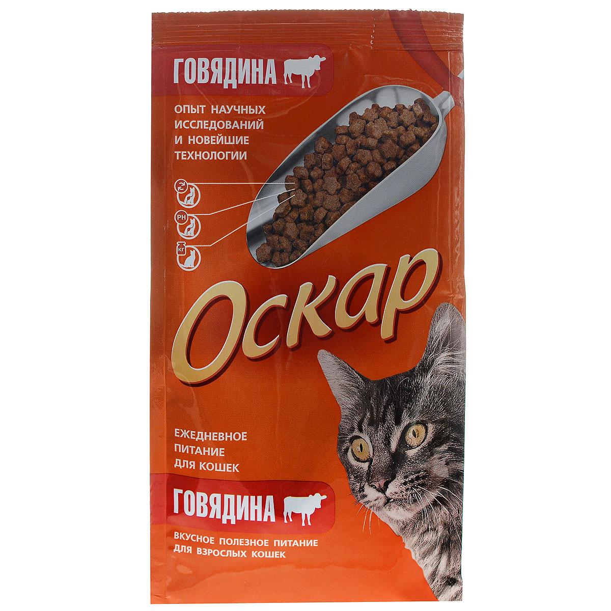 Корм сухой Оскар для кошек, с мясом говядины, 400 г0120710Сухой корм для кошек Оскар - полноценное питание, которое содержит полный комплекс веществ для здоровья вашего питомца. Особенности рациона: Необходимое сочетание ингредиентов для достижения правильной усвояемости питательных веществ организмом. Источник линолевой кислоты и правильного уровня витаминов группы В благотворно влияют на кожу и шерсть. Таурин - для здоровья глаз и сердца. Состав: злаки (в т.ч. рис), экстракт белка растительного происхождения, мясо и продукты животного происхождения (в т.ч. говядина - печень), подсолнечное масло, минеральные добавки, гидролизованная печень, пульпа сахарной свеклы (жом), овощи, витамины, пивные дрожжи, таурин, антиоксидант. Анализ: сырой протеин 30%, сырой жир 10%, сырая зола 6,5%, сырая клетчатка 2,5%, влажность 10%, фосфор 0,9%, кальций 1,05%, витамин А 5000 МЕ/кг, витамин Д 500 МЕ/кг, витамин Е 30 мг/кг. Энергетическая ценность: 335 ккал/100 г. Товар сертифицирован.