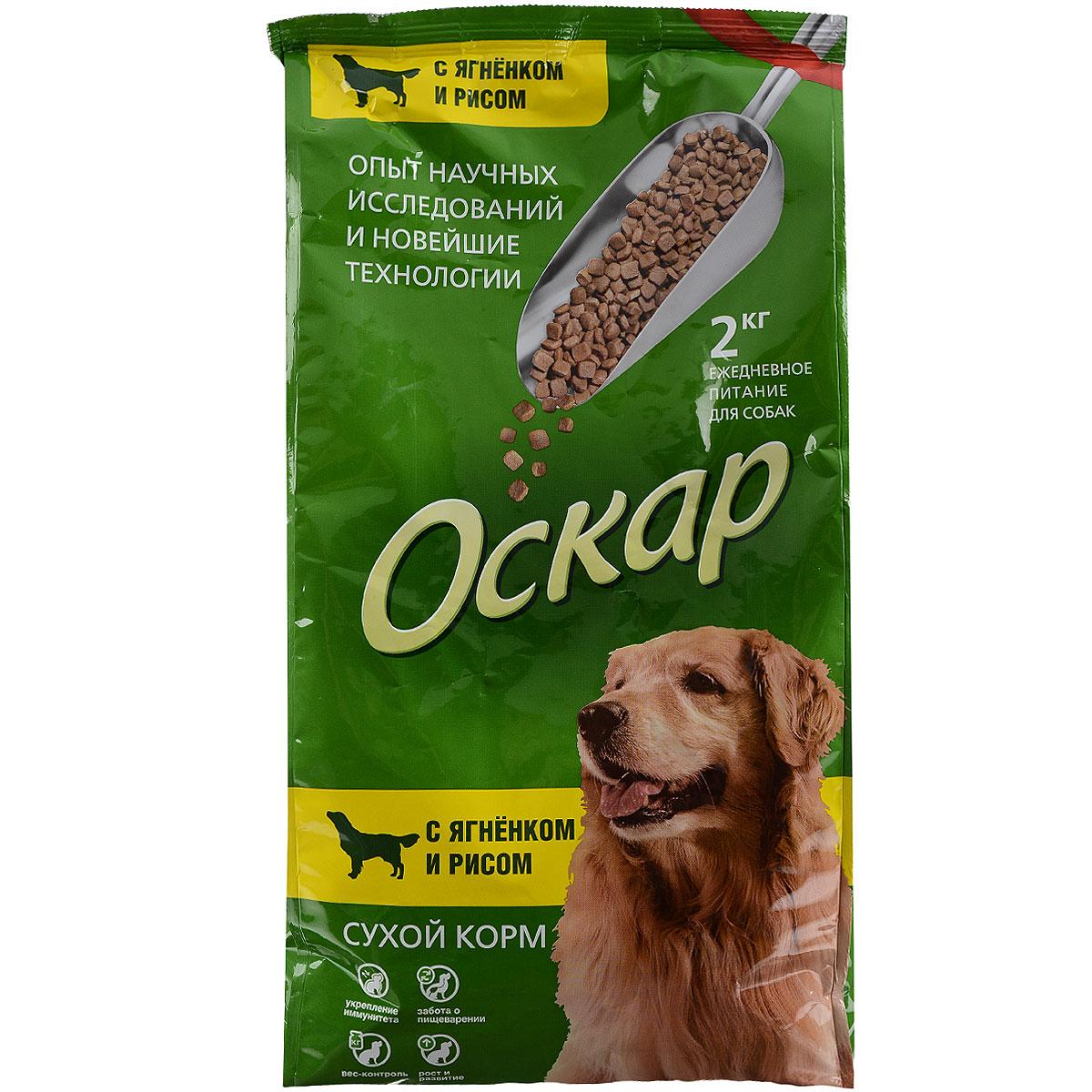 Корм сухой для собак Оскар, с ягненком и рисом, 2 кг12171996Сухой корм для собак Оскар представляет собой особую формулу питания, основанную на современных исследованиях в области диетологии и питания домашних животных, а также предпочтениях ваших питомцев. Корм изготовлен из высококачественных ингредиентов, не содержит искусственных красителей и консервантов. Специальная рецептура обеспечивает оптимальный баланс питательных веществ, витаминов и микроэлементов. Особенности: - укрепление иммунитета, - подвижность, - кальций, - вес-контроль, - забота о шерсти и коже, - рост и развитие, - забота о пищеварении, - жизненный тонус. Состав: злаки (рис), экстракт белка растительного происхождения, мясо и мясопродукты (в том числе ягненок-печень), подсолнечное масло, пшеничные отруби, минеральные добавки, пульпа сахарной свеклы (жом), витамины, антиоксидант. Содержание питательных веществ: сырой протеин 22%, сырой жир 12%, сырая клетчатка 3%, сырая зола 7%, влажность 10%, кальций 1,05%, фосфор 0,9%. Витамины: витамин А 6000 МЕ/кг, витамин Д3 600 МЕ/кг, витамин Е 50 мг/кг. Товар сертифицирован.