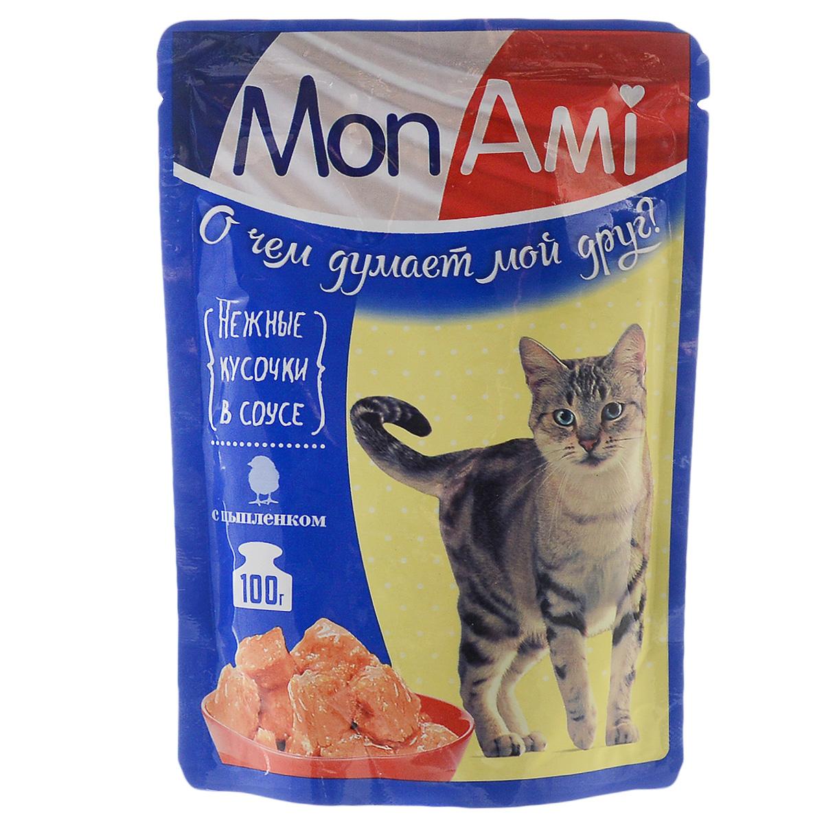 Консервы для кошек Mon Ami, нежные кусочки в соусе с цыпленком, 100 г59121Консервы для кошек Mon Ami - консервированный полнорационный корм для кошек. Вкусные блюда Mon Ami непременно придутся по душе вашей кошке. После вкусного завтрака, обеда или ужина с аппетитными и нежными кусочками в соусе, благодарность вашей кошки не заставит себя ждать. Когда питомец доволен, счастлив и хозяин. Состав: мясо и продукты животного происхождения (цыпленок мин. 4%), растительные компоненты, масло подсолнечное, минеральные добавки, загустители, витамины (в т.ч. таурин). Содержание питательных веществ: влажность 82%, протеин 8%, жир 5%, зола 2,5%, клетчатка 0,5%, витамин Е 1,0 мг/100 г. Энергетическая ценность на 100 г: 75 ккал. Вес: 100 г. Товар сертифицирован.