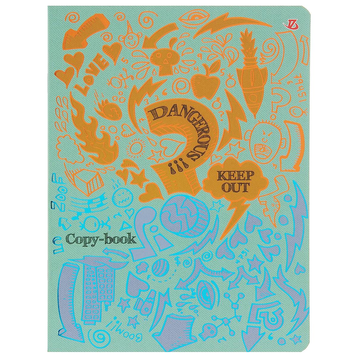Тетрадь Keep Out, 48 листов, формат А5, цвет: бирюзовый, оранжевый6053/3_тонир листы, кругл.ФиолетовыйТетрадь в клетку Keep Out подойдет как студенту, так и школьнику. Обложка тетради выполнена из картона и украшена ярким изображением с медным и бирюзовым теснением. Внутренний блок состоит из 48 листов офсетной бумаги, способ крепления - скрепка. Линовка листов стандартная - в клетку. Внутри содержатся страничка для заполнения личных данных.