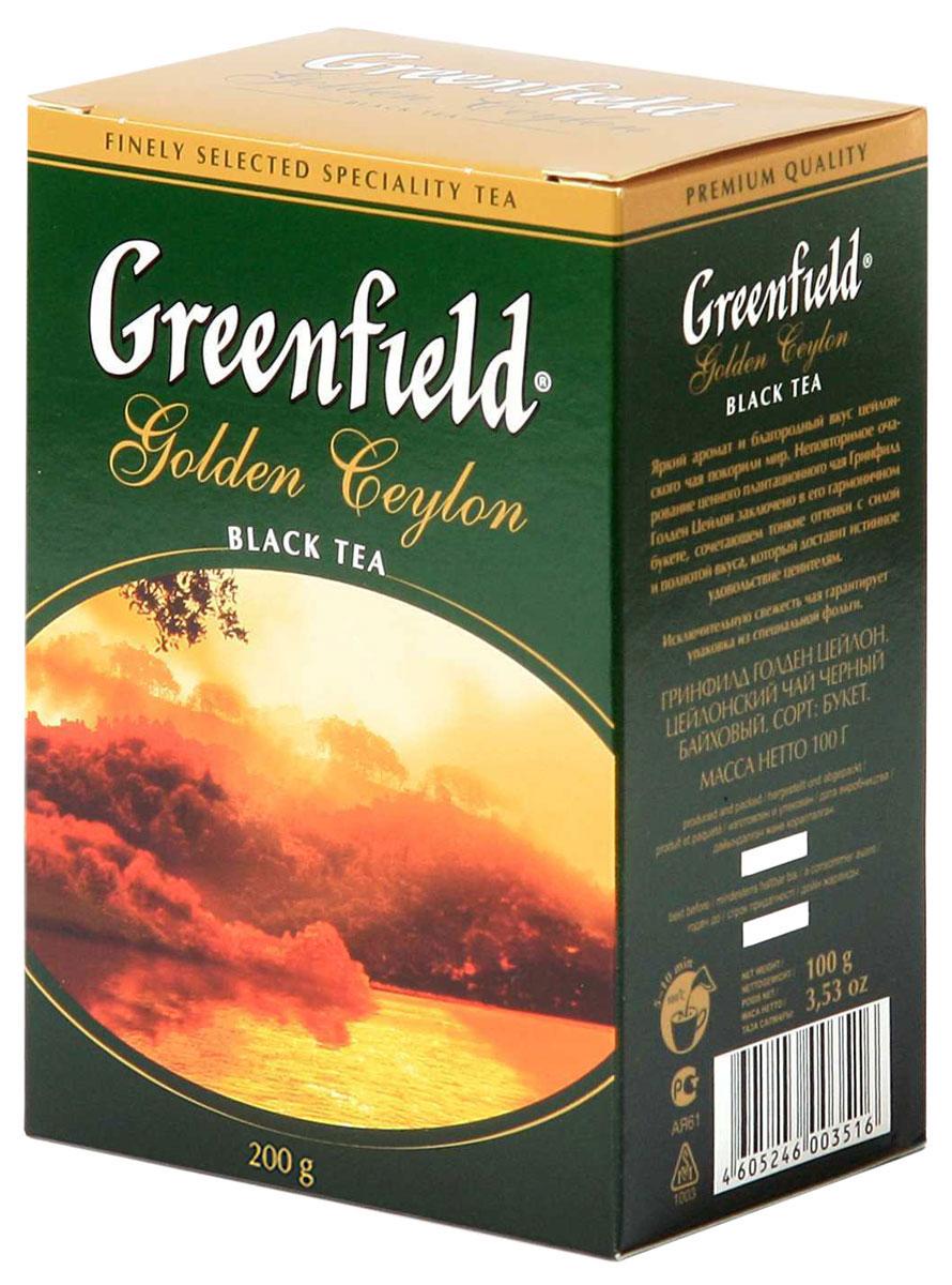 Greenfield Golden Ceylon черный листовой чай, 200 г0120710Яркий аромат и благородный вкус цейлонского чая покорили мир. Неповторимое очарование ценного плантационного чая Greenfield Golden Ceylon в его гармоничном букете, сочетающем тонкие оттенки с силой и полнотой вкуса, свежесть которого доставит истинное удовольствие ценителям.