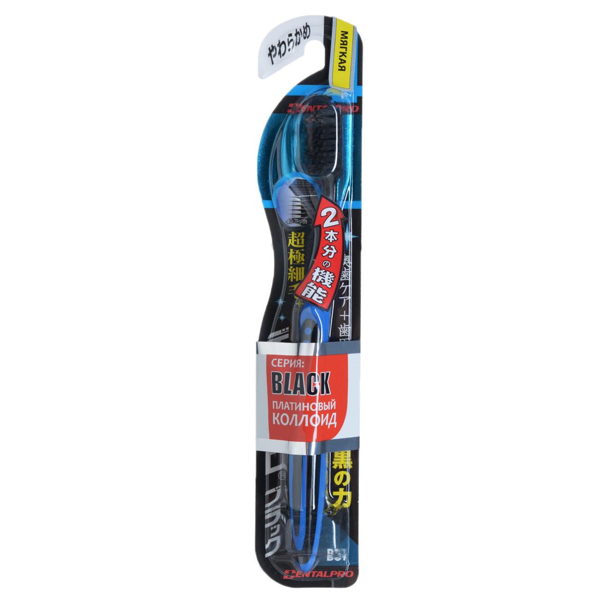 Dentalpro Зубная щетка Black Ultra Slim Plus, мягкая, цвет: синийSatin Hair 7 BR730MNDentalpro Black Ultra Slim Plus - зубная щетка с мягкой щетиной. Платиновая коллоидная керамика в составе щетинок позволяет эффективно ухаживать за полостью рта даже без использования зубной пасты. Высокая плотность щетинок в верхней части позволяет удалять загрязнения с дальних зубов и труднодоступных мест. Очистка с технологией PCC на 15% результативнее, а также очистка пародонтального кармана происходит эффективнее благодаря ультратонким щетинкам.Товар сертифицирован.Состав: полипропилен, EPMD.