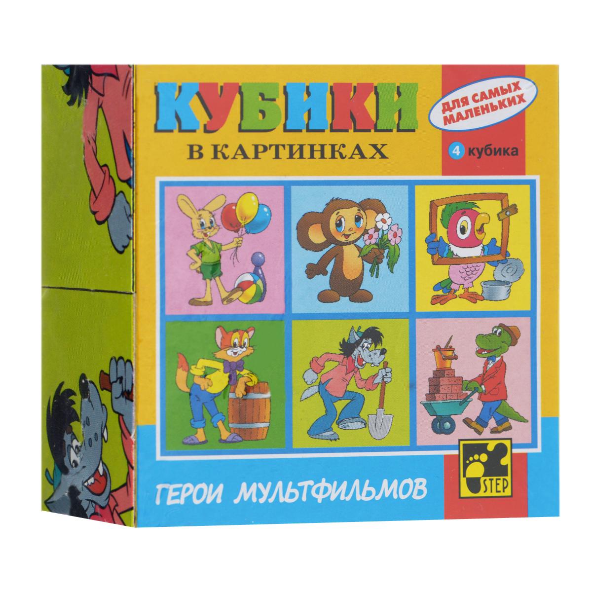 Step Puzzle Кубики Герои мультфильмов 4 шт
