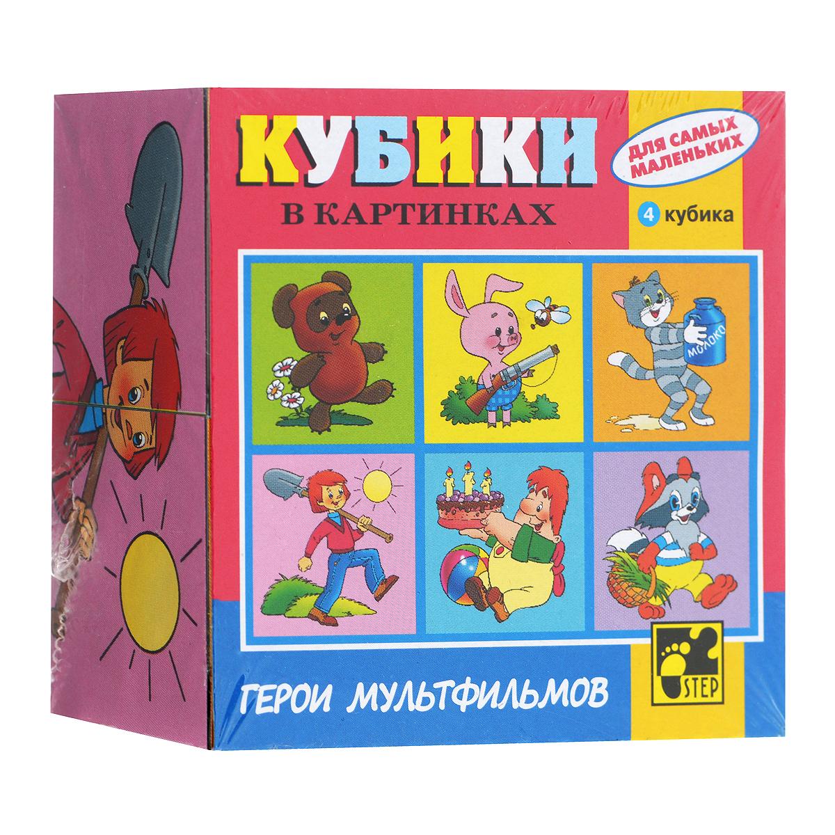 Step Puzzle Кубики Герои мультфильмов