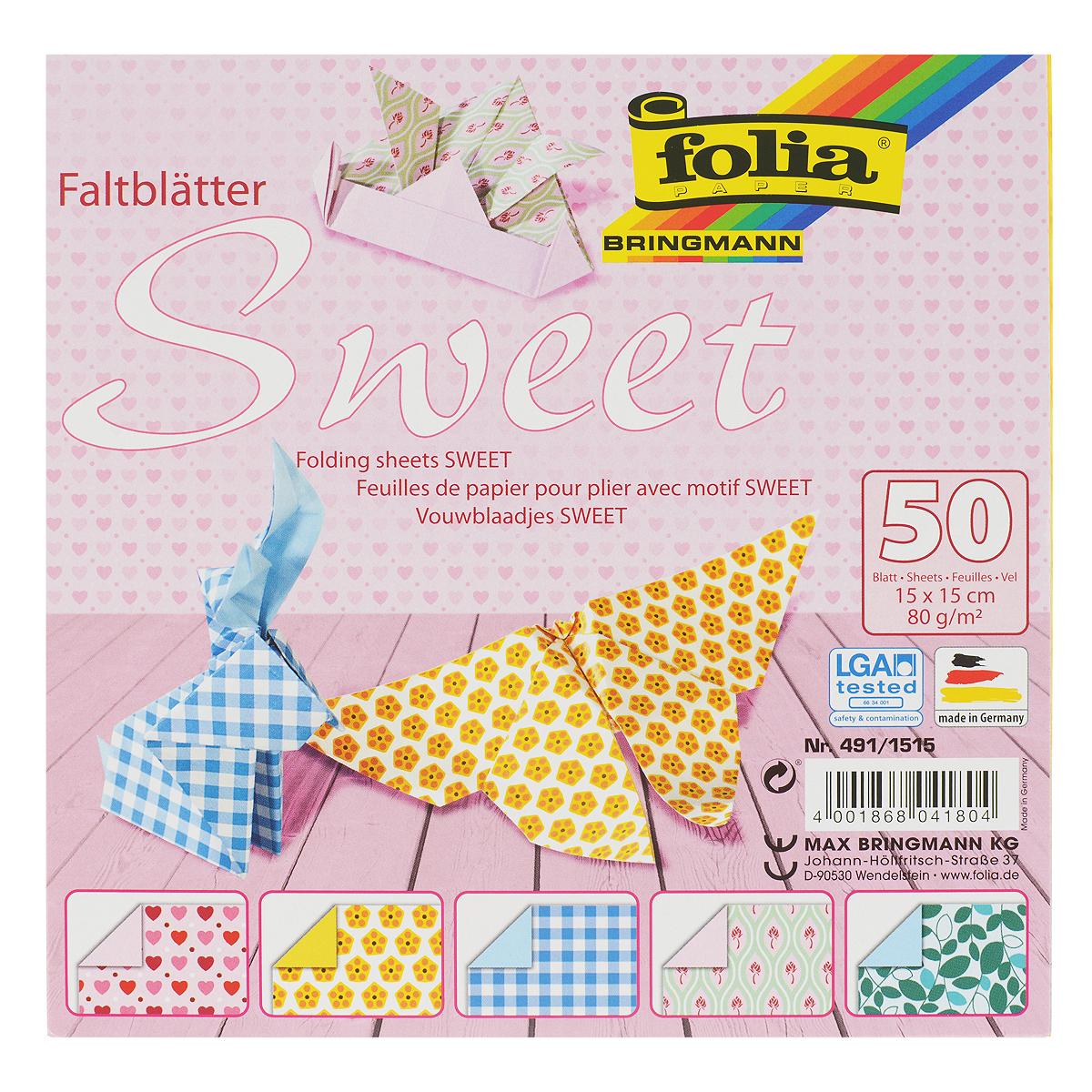 Бумага для оригами Folia Sweet, 15 см х 15 см, 50 листов55052Набор специальной цветной двусторонней бумаги для оригами Folia Sweet содержит 50 листов разных цветов, которые помогут вам и вашему ребенку сделать яркие и разнообразные фигурки. В набор входит бумага пяти разных дизайнов. С одной стороны - бумага однотонная, с другой - оформлена оригинальными узорами и орнаментами. Эти листы можно использовать для оригами, украшения для садового подсвечника или для создания новогодних звезд. При многоразовом сгибании листа на бумаге не появляются трещины, так как она обладает очень высоким качеством. Бумага хорошо комбинируется с цветным картоном.За свою многовековую историю оригами прошло путь от храмовых обрядов до искусства, дарящего радость и красоту миллионам людей во всем мире. Складывание и художественное оформление фигурок оригами интересно заполнят свободное время, доставят огромное удовольствие, радость и взрослым и детям. Увлекательные занятия оригами развивают мелкую моторику рук, воображение, мышление, воспитывают волевые качества и совершенствуют художественный вкус ребенка.Плотность бумаги: 80 г/м2.Размер листа: 15 см х 15 см.