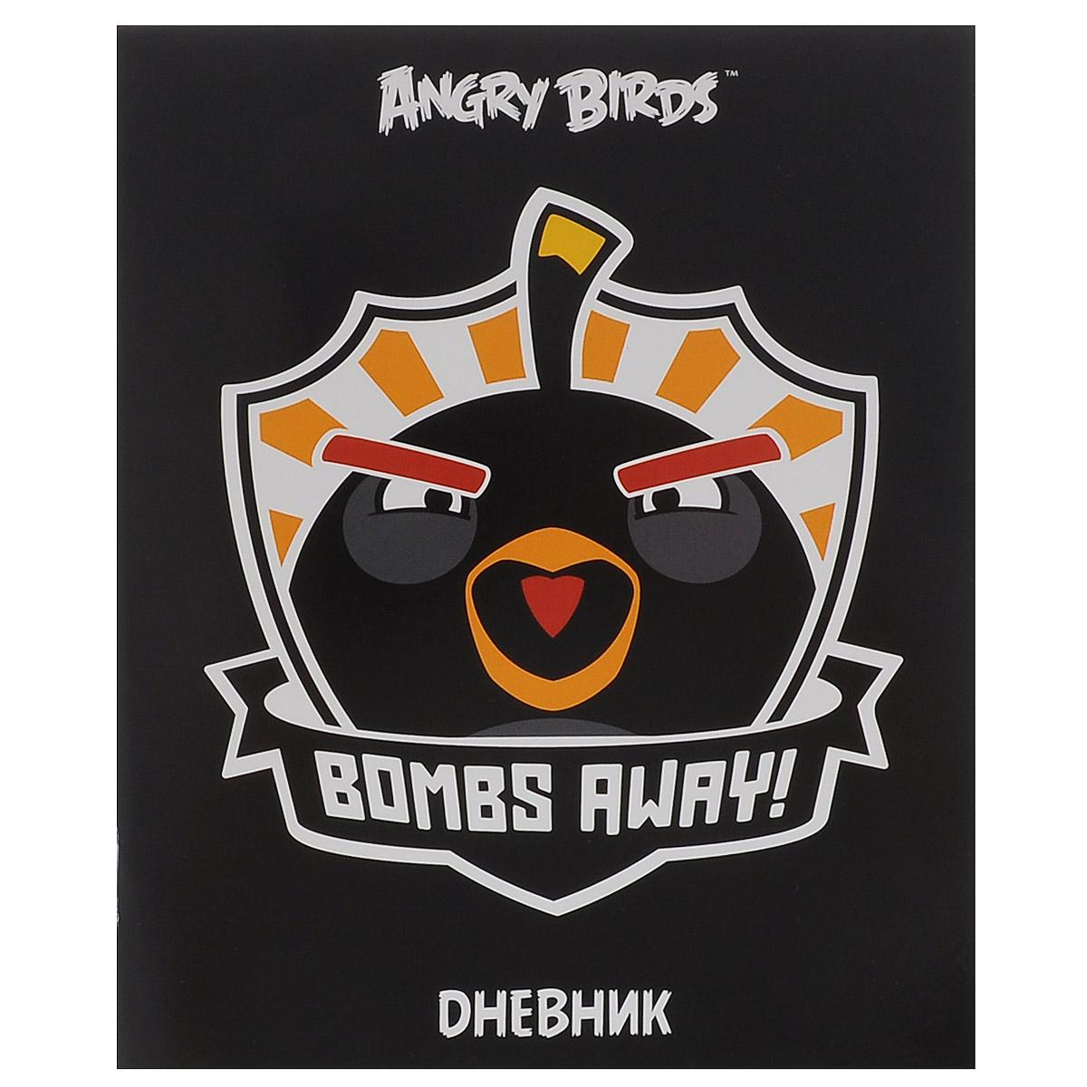 Дневник школьный Hatber Angry Birds, цвет: черный. 40Д5B_118572044243Школьный дневник Hatber Angry Birds - первый ежедневник вашего ребенка. Он поможет ему не забыть свои задания, а вы всегда сможете проконтролировать его успеваемость. Дневник предназначен для учеников 1-11 классов.Обложка дневника выполнена из мелованного картона и оформлена изображением сердитой птички из популярной компьютерной игры Angry Birds. Внутренний блок изготовлен из белой бумаги с четкой линовкой черного цвета и состоит из 40 листов. В структуру дневника входят все необходимые разделы: информация о личных данных ученика, школе и педагогах, друзьях и одноклассниках, расписание факультативов и занятий по четвертям. Дневник содержит номера телефонов экстренной помощи и даты государственных праздников. В конце дневника имеются сведения обуспеваемости.Дневник Hatber Angry Birds станет надежным помощником ребенка в получении новых знаний и принесет радость своему хозяину в учебные будни.Рекомендуемый возраст: от 6 лет.