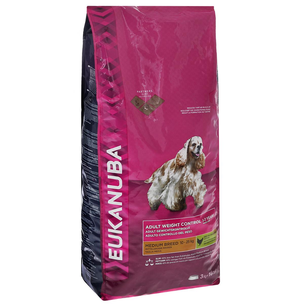 Корм сухой Eukanuba для взрослых собак мелких и средних пород с низкой активностью, 3 кг0120710Сухой корм Eukanuba является полноценным сбалансированным питанием на основе мяса курицы для взрослых собак мелких и средних пород (весом до 25 кг) со склонностью к набору лишнего веса и возрастом от 1 до 7 лет. Мясо курицы - основной источник белка. Содействует построению и сохранению мускулатуры для наилучшей физической формы.Корм содержит на 40% меньше жира для контроля за избыточным весом. Не содержит искусственных красителей и ароматизаторов. Содержит разрешенные ЕС антиоксиданты (токоферолы). Eukanuba заботится о здоровье вашего любимца.Особенности корма Eukanuba:- важный антиоксидант поддерживает естественную защиту организма вашего питомца; - пребиотики и пульпа сахарной свеклы способствуют поддержанию здорового пищеварения путем обеспечения нормального функционирования кишечника;- оптимальное соотношение омега-6 и омега-3 жирных кислот помогает укреплять здоровье кожи и шерсти; - кальций способствует укреплению костей; - животные белки способствуют укреплению и поддержанию тонуса мышц; - 3D система защиты зубов снижает образование зубного камня в течение 28 дней, сокращает налет, поддерживает зубы крепкими.Сухой корм Eukanuba содержит только натуральные компоненты, которые необходимы для полноценного и здорового питания домашних животных. Корма от фирмы Eukanuba положительно зарекомендовали себя на российском рынке еще и потому, что они не содержат никаких красителей и ароматизаторов, а сбалансированное содержание всех необходимых витаминов и минералов избавляет вас от необходимости давать вашему любимцу дополнительные добавки к пище.Состав: кукуруза, сублимированное мясо курицы и индейки 16%, пшеница, сорго, ячмень, сушеная свекольная масса 3,4%, животный жир, гидролизат белка животного происхождения, сухое цельное яйцо, хлорид калия, карбонат кальция, кальция гидрогенфосфат, поваренная соль, гексаметафосфат натрия, рыбий жир, льняное семя, фруктоолигосахариды 0,