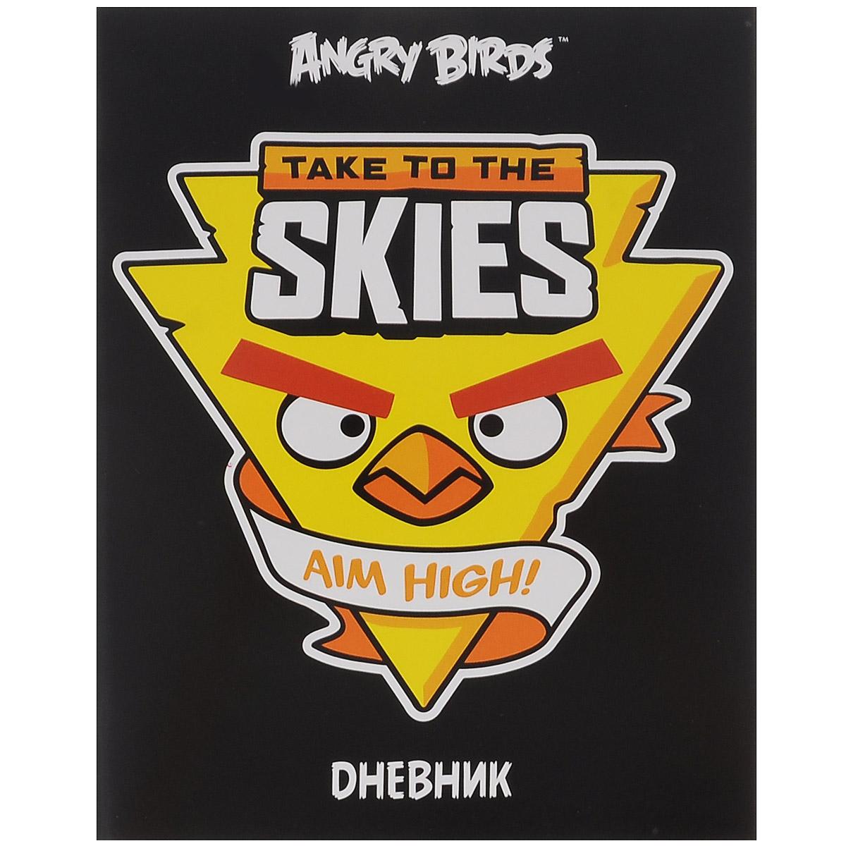 Дневник школьный Hatber Angry Birds, цвет: черный, желтый. 40Д5B_117367-80-112 ДШкольный дневник Hatber Angry Birds - первый ежедневник вашего ребенка. Он поможет ему не забыть свои задания, а вы всегда сможете проконтролировать его успеваемость. Дневник предназначен для учеников 1-11 классов.Внутренний блок дневника состоит из 40 листов бумаги с изображением забавных птичек из игры Angry Birds на каждой страничке и прошит металлическими скрепками. Обложка выполнена из мелованного картона. В структуру дневника входят все необходимые разделы: информация о личных данных ученика, школе и педагогах, друзьях и одноклассниках, расписание занятий и факультативов по четвертям. Дневник содержит номера телефонов экстренной помощи и даты государственных праздников. В конце дневника имеются сведения об успеваемости. Дневник Hatber Angry Birds станет надежным помощником в освоении новых знаний и принесет радость своему хозяину, украшая учебные будни. Рекомендуемый возраст: от 6 лет.