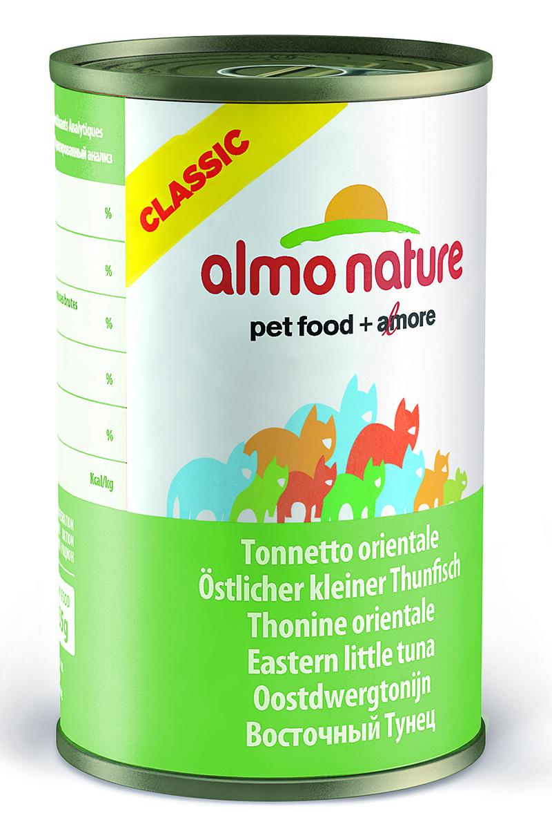 Консервы для кошек Almo Nature Classic, с пятнистым индо-тихоокеанским тунцом, 140 г101246Консервы Almo Nature Classic - это супер-премиум корм для кошек в банке с ключом, которая сохраняет свежесть каждого кусочка. Корм изготовлен только из свежих высококачественных натуральных ингредиентов, что обеспечивает здоровье вашей кошки. Не содержит ГМО, антибиотиков, химических добавок, консервантов и красителей.Состав: пятнистый индо-тихоокеанский тунец 55%, рыбный бульон 24%, рис 1%.Гарантированный анализ: белки 20%, клетчатка 0,1%, жиры 0,5%, зола 2%, влажность 77%.Товар сертифицирован.