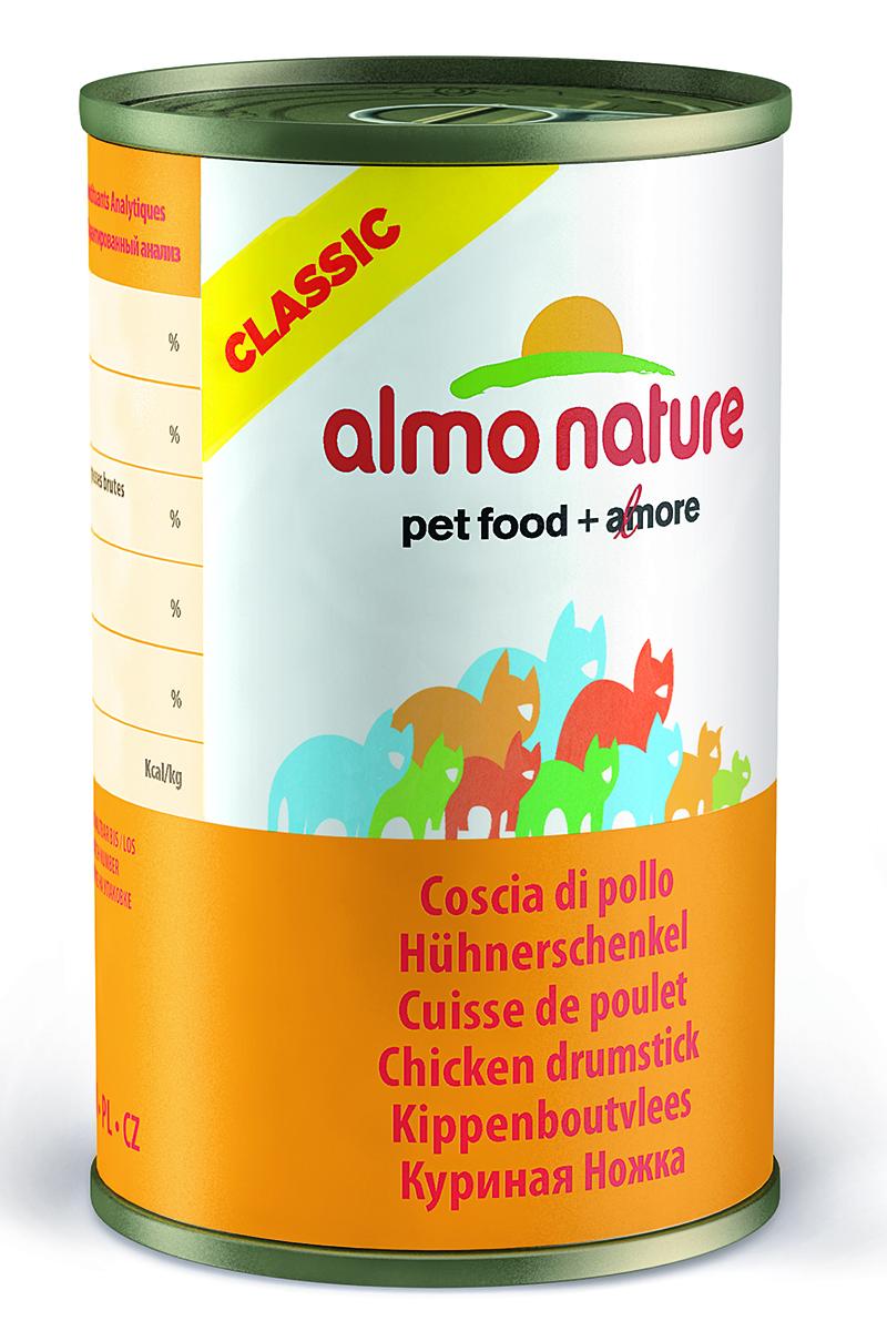 Консервы для кошек Almo Nature Classic, с куриными бедрышками, 140 г25041Консервы Almo Nature Classic - это супер-премиум корм для кошек в банке с ключом, которая сохраняет свежесть каждого кусочка. Корм изготовлен только из свежих высококачественных натуральных ингредиентов, что обеспечивает здоровье вашей кошки. Не содержит ГМО, антибиотиков, химических добавок, консервантов и красителей.Товар сертифицирован.