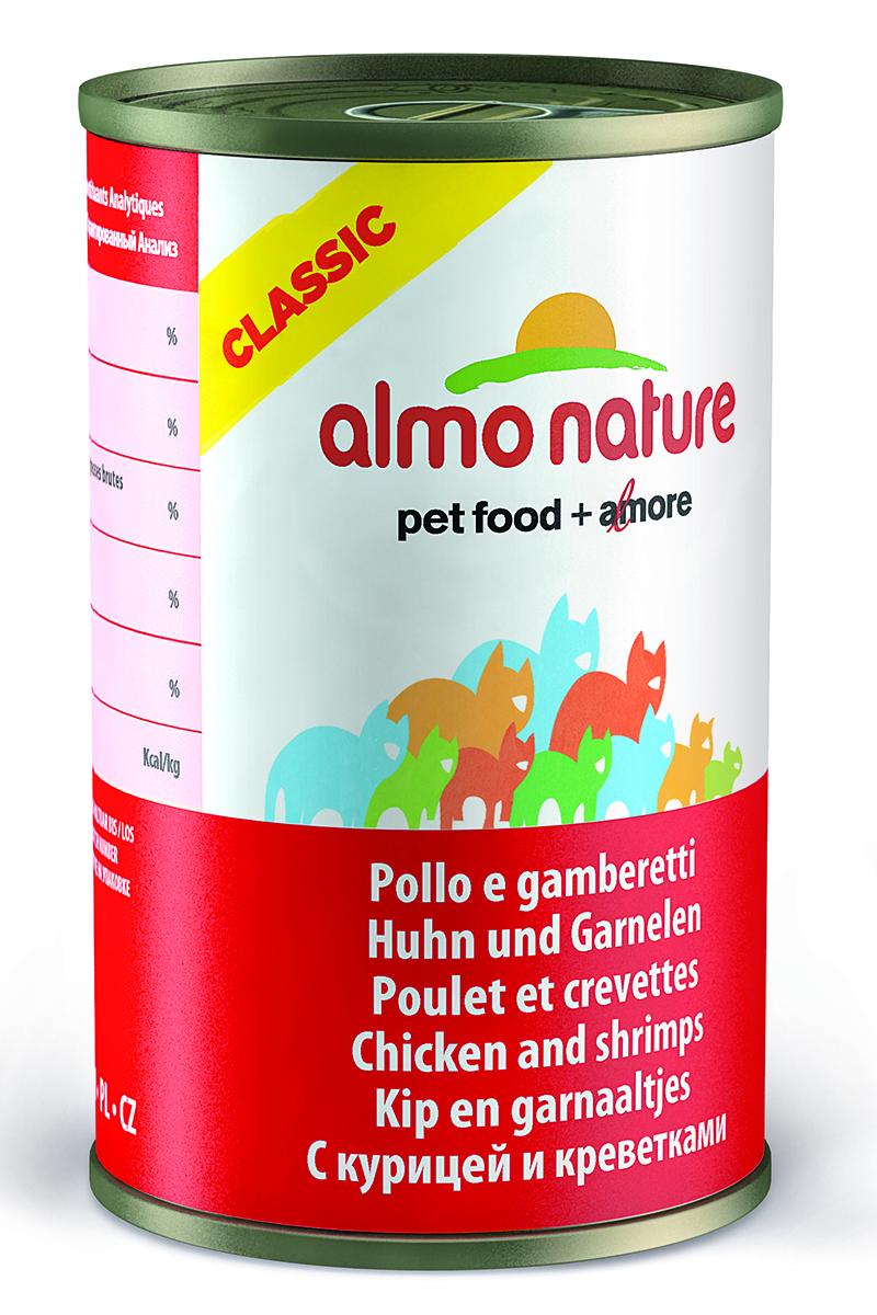 Консервы для кошек Almo Nature Classic, с курицей и креветками, 140 г0120710Консервы Almo Nature Classic - это супер-премиум корм для кошек в банке с ключом, которая сохраняет свежесть каждого кусочка. Корм изготовлен только из свежих высококачественных натуральных ингредиентов, что обеспечивает здоровье вашей кошки. Не содержит ГМО, антибиотиков, химических добавок, консервантов и красителей.Товар сертифицирован.