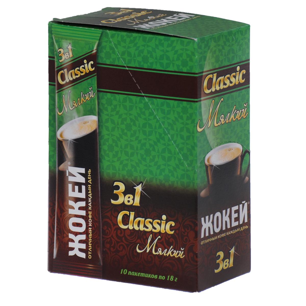 Жокей Classic растворимый кофейный напиток, 10 шт8004769253563Жокей Classic - растворимый кофе с сахаром и сливками. Классическое сочетание кофе, сливок и сахара.