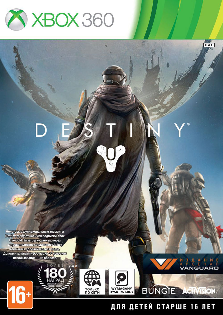 Destiny. Vanguard Edition (Xbox 360)